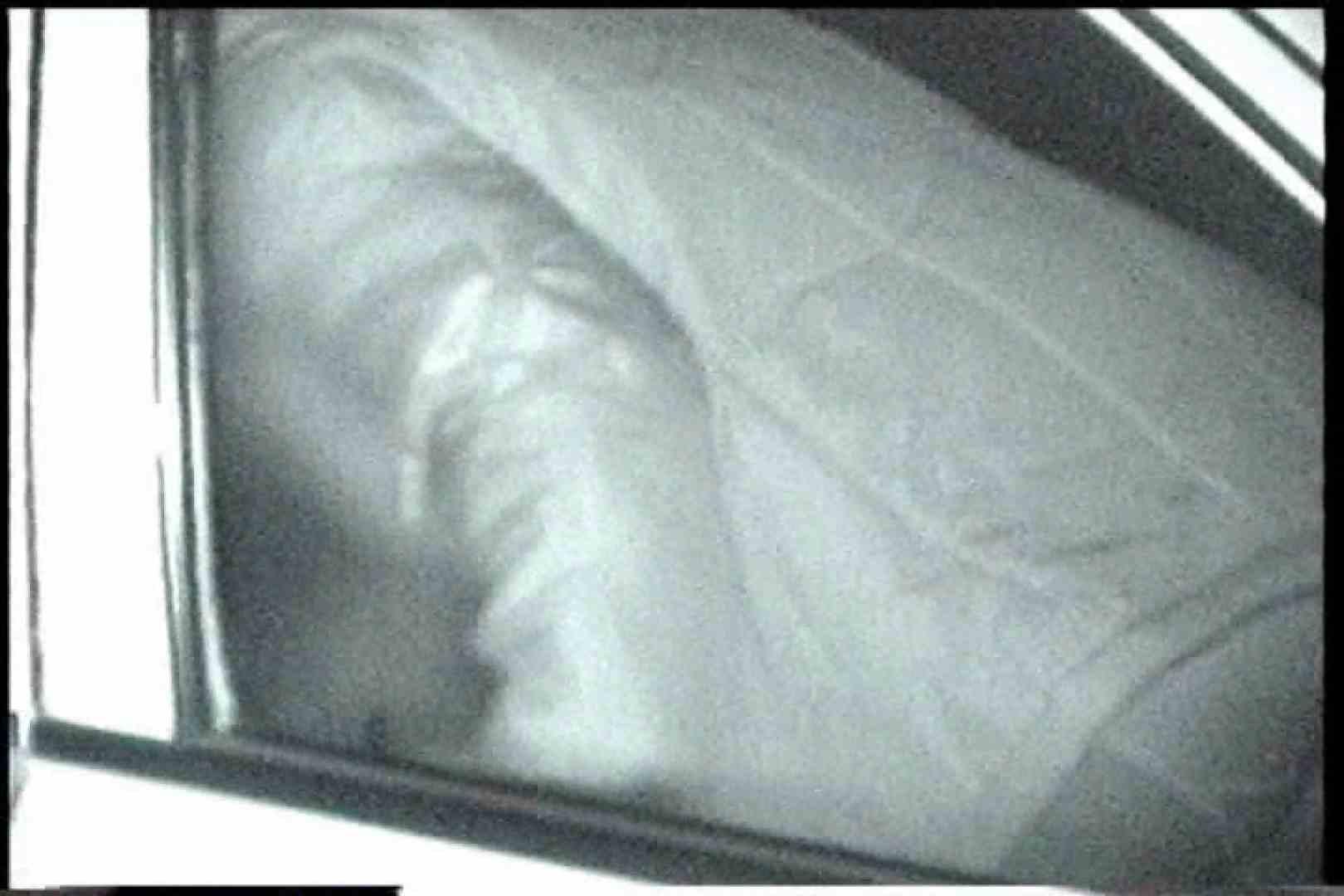 充血監督の深夜の運動会Vol.165 OLエロ画像 | 0  105PICs 5