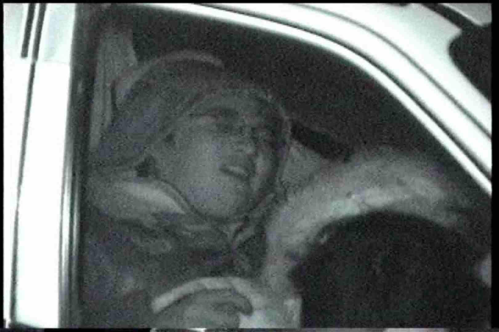 充血監督の深夜の運動会Vol.165 OLエロ画像 | 0  105PICs 57