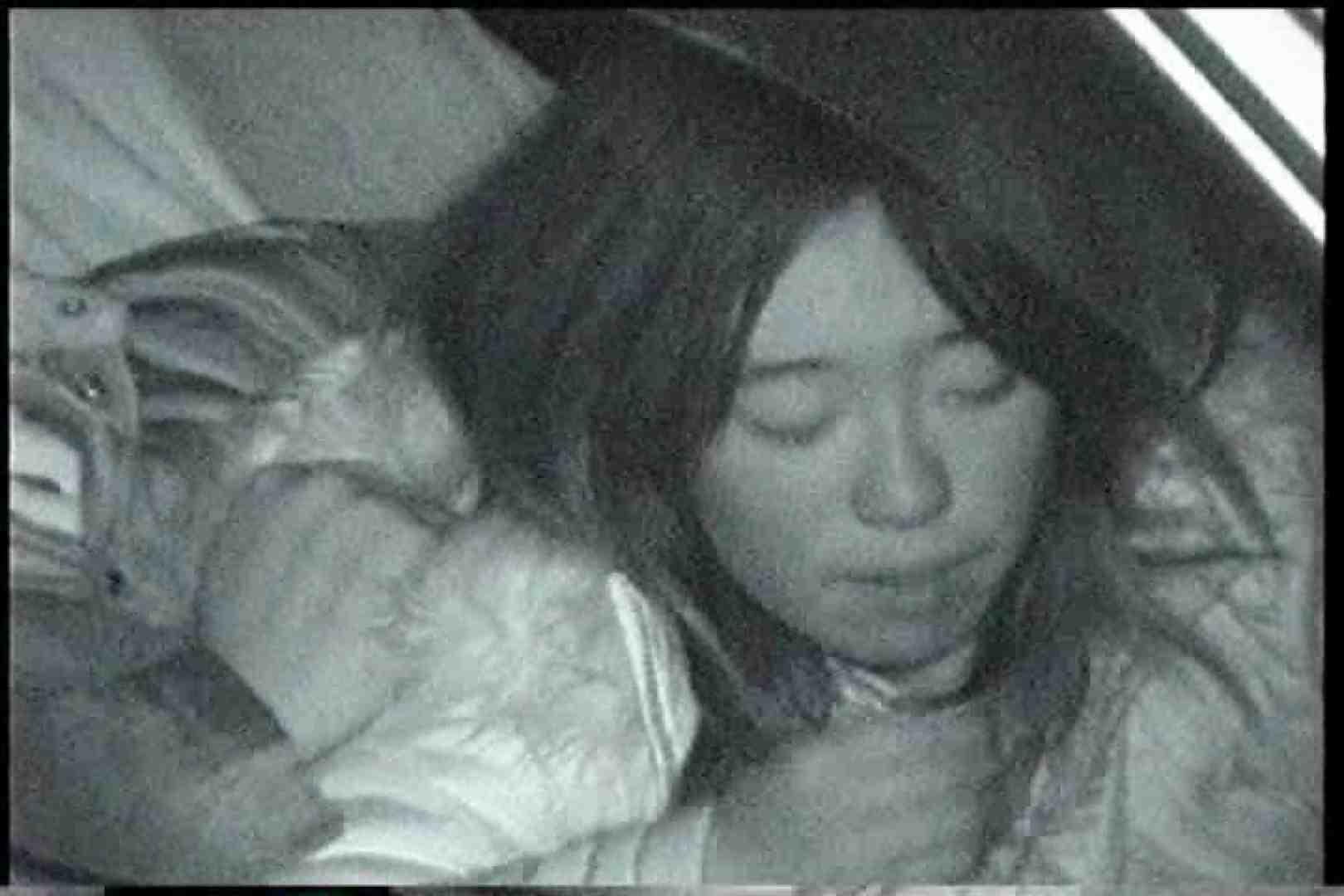 充血監督の深夜の運動会Vol.165 OLエロ画像 | 0  105PICs 63