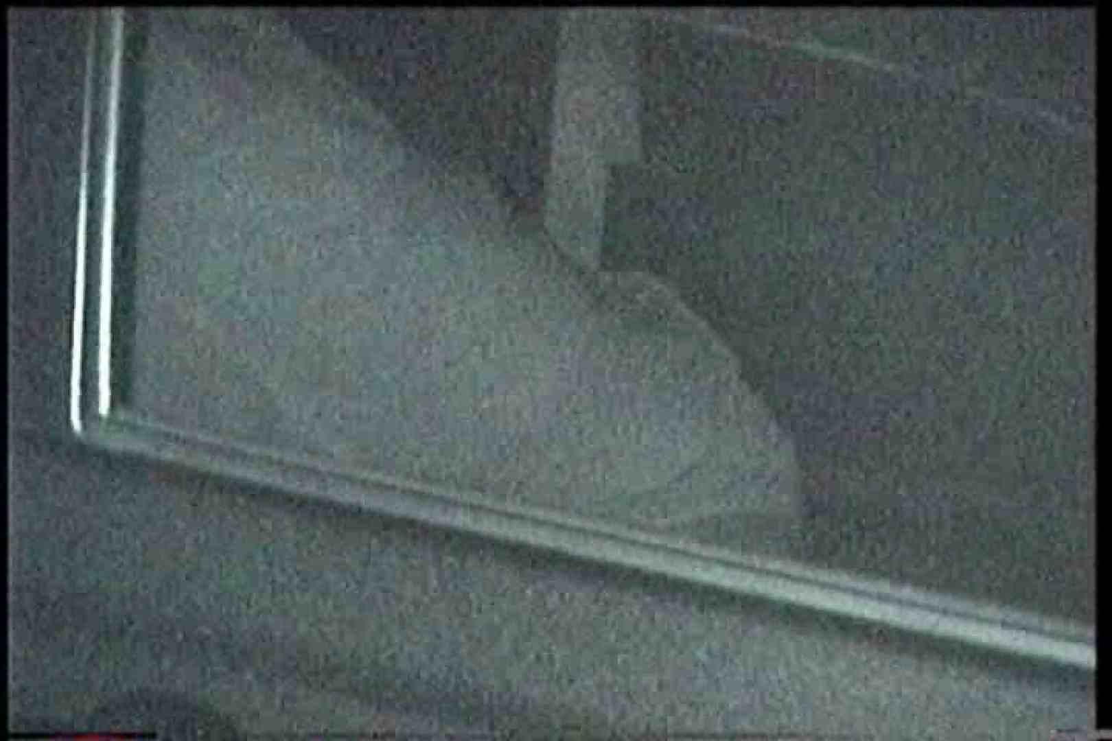 充血監督の深夜の運動会Vol.188 OLエロ画像   0  49PICs 1