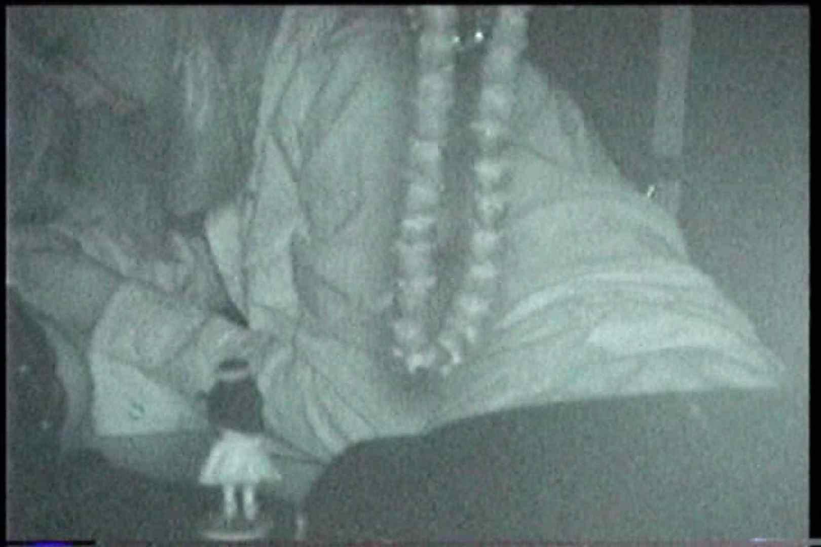 充血監督の深夜の運動会Vol.188 OLエロ画像   0  49PICs 7