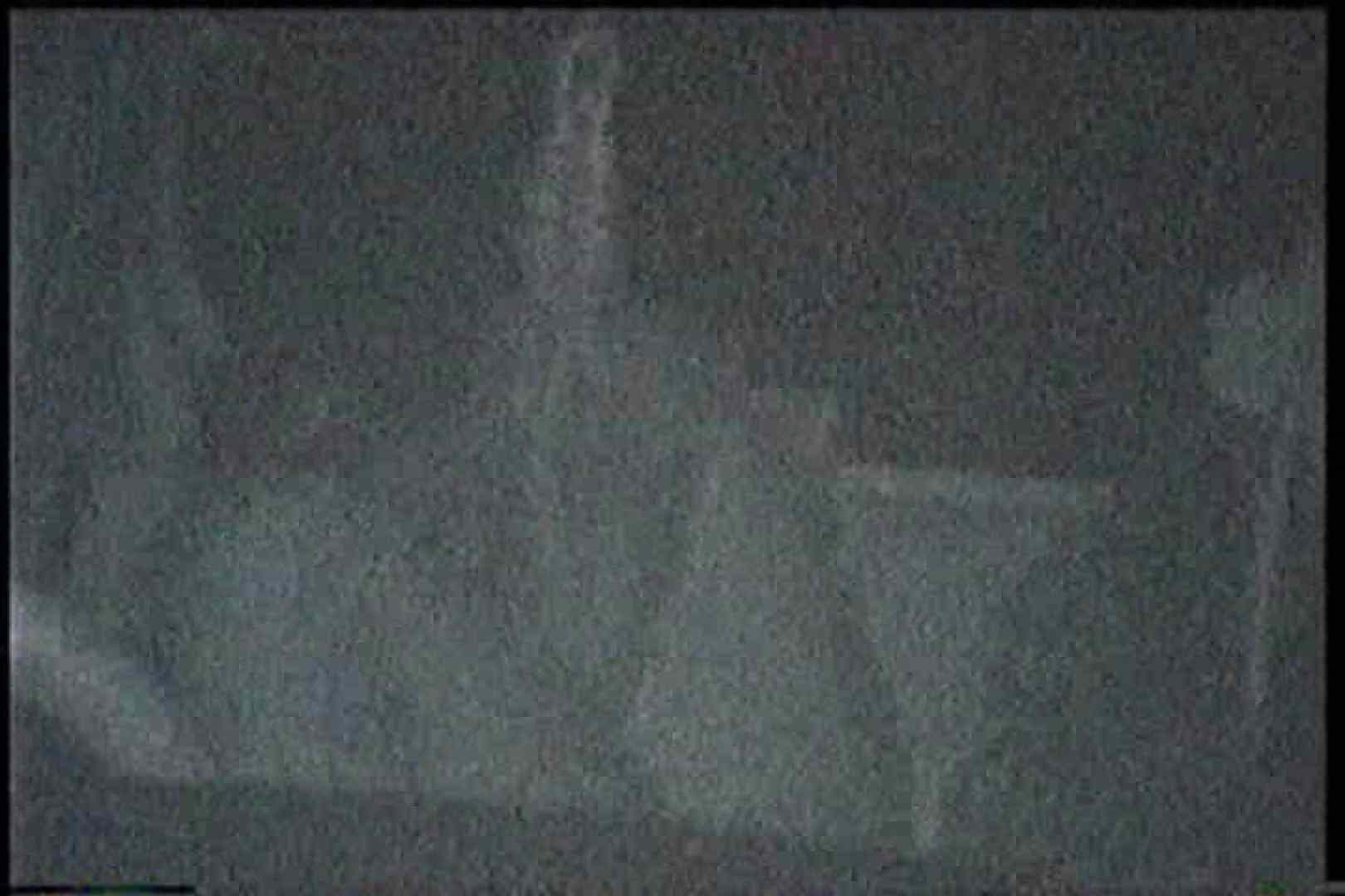 充血監督の深夜の運動会Vol.191 OLエロ画像   おっぱい  105PICs 1