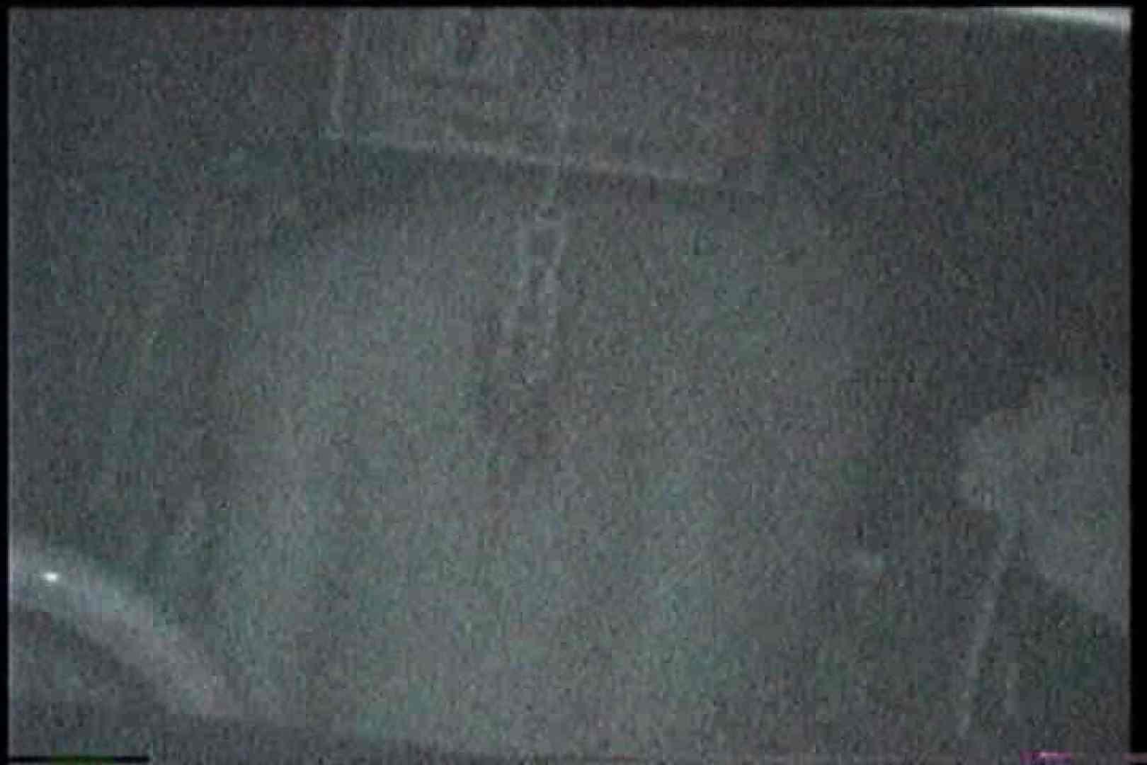 充血監督の深夜の運動会Vol.191 OLエロ画像   おっぱい  105PICs 43