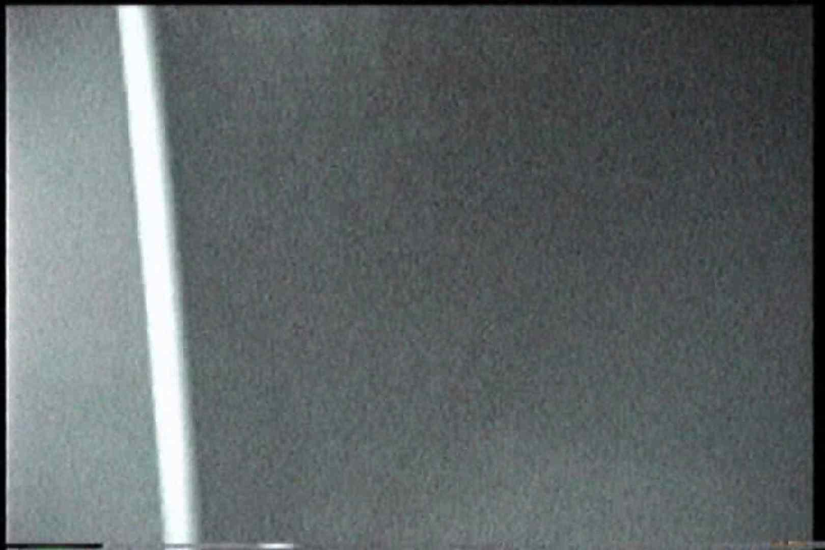 充血監督の深夜の運動会Vol.191 OLエロ画像   おっぱい  105PICs 47