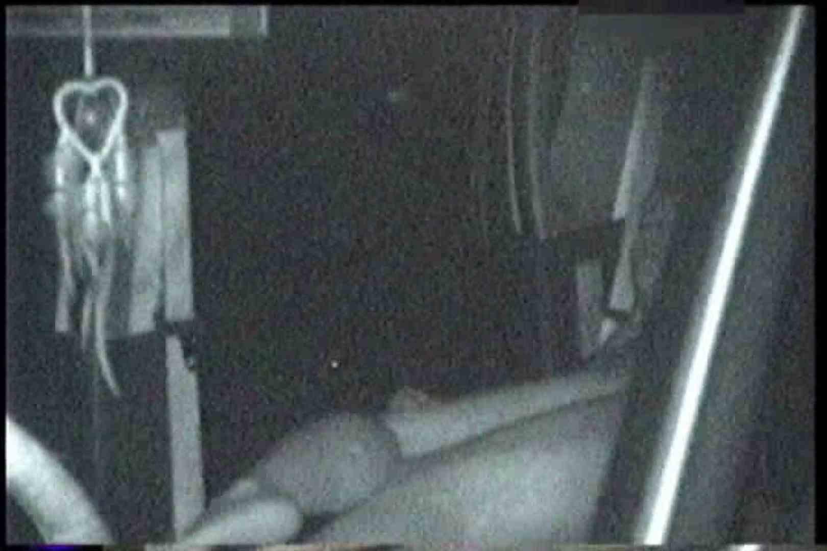充血監督の深夜の運動会Vol.191 OLエロ画像   おっぱい  105PICs 71