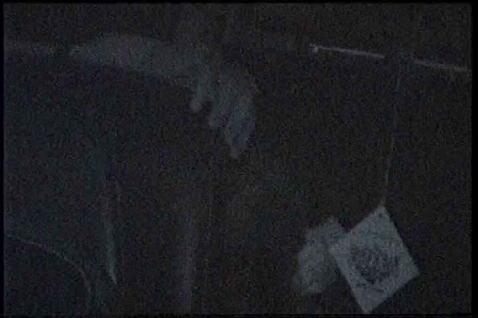 充血監督の深夜の運動会Vol.198 フェラ 性交動画流出 76PICs 2