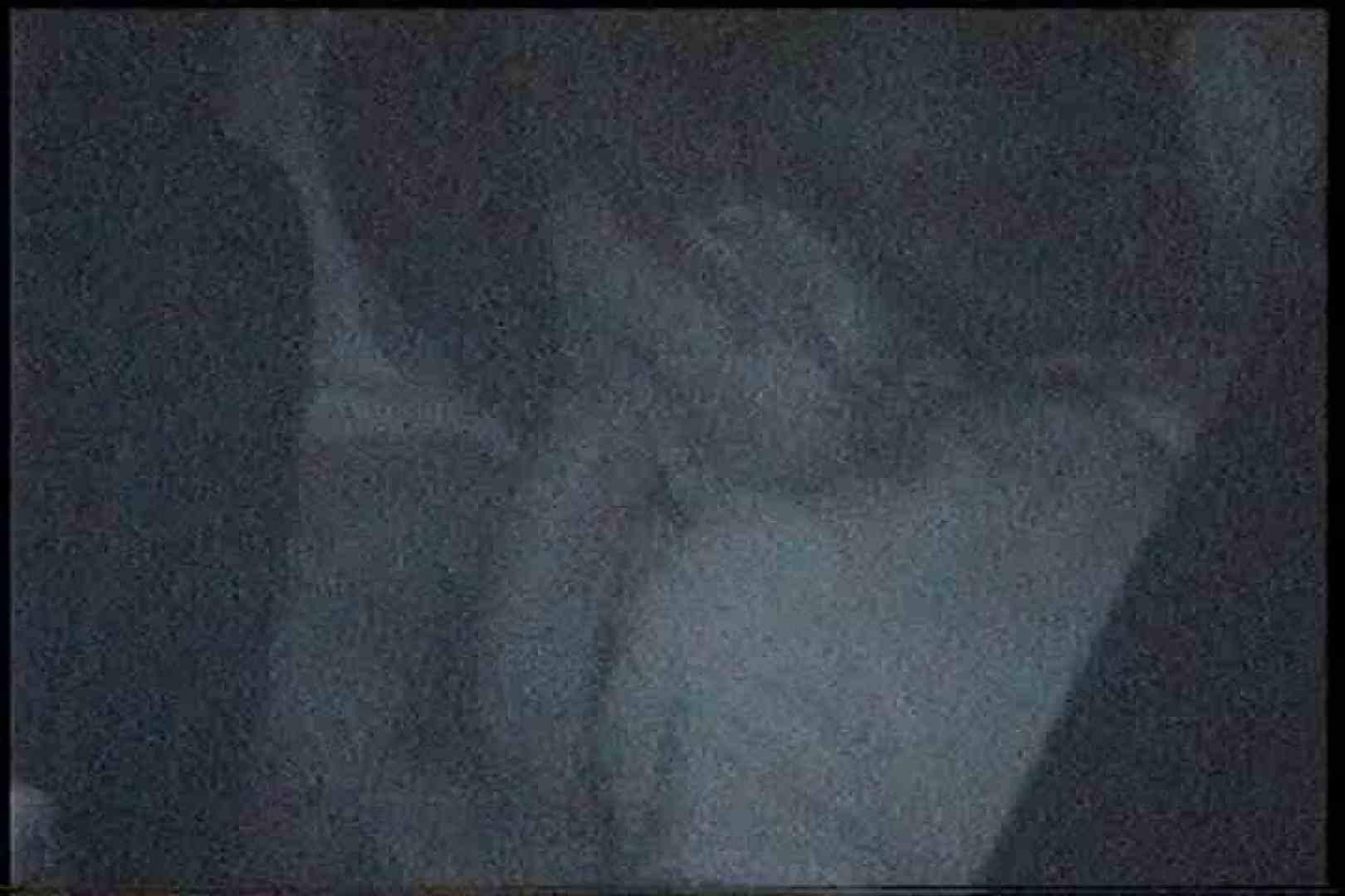 充血監督の深夜の運動会Vol.198 フェラ 性交動画流出 76PICs 5