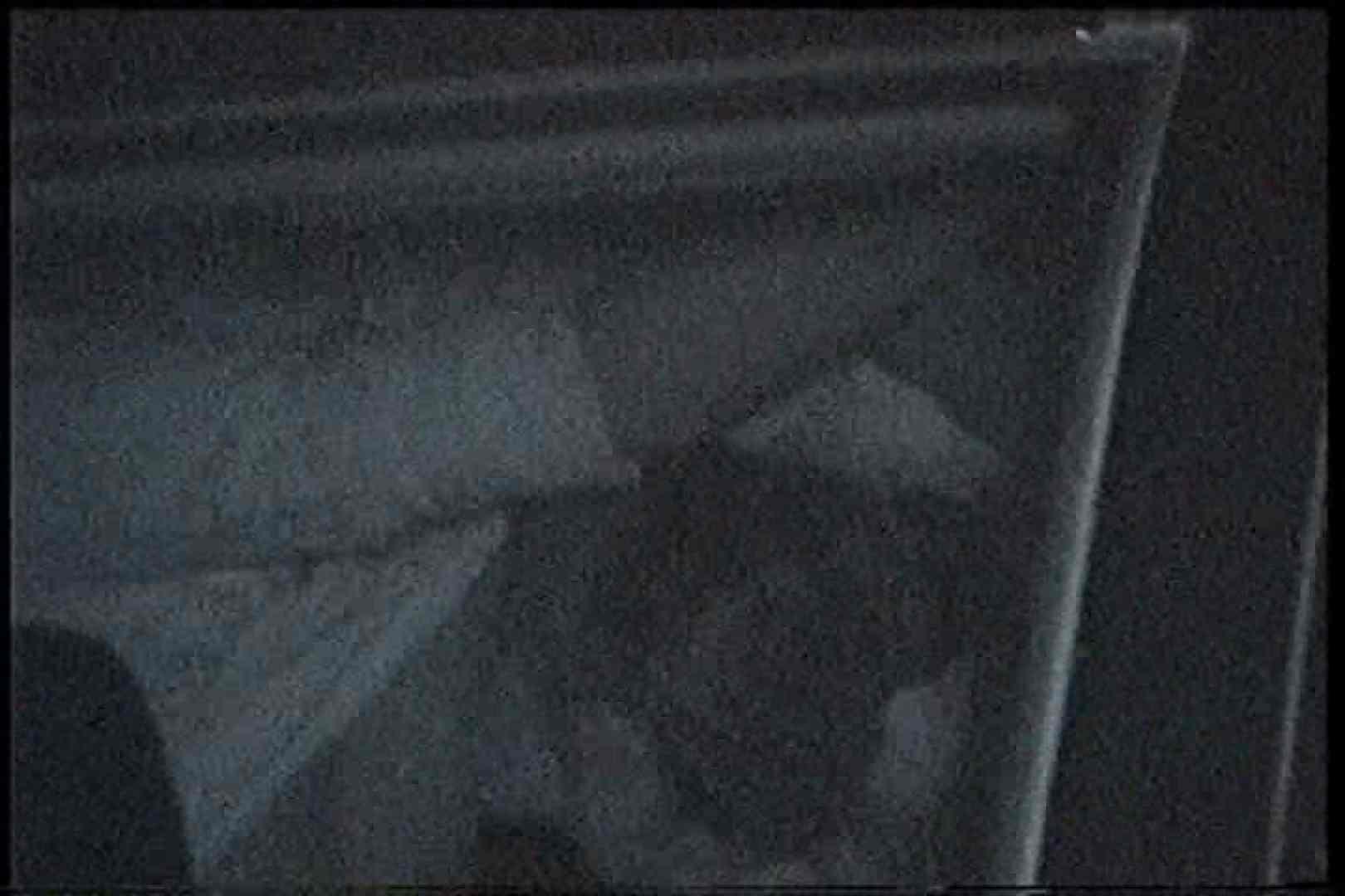 充血監督の深夜の運動会Vol.198 チクビ   OLエロ画像  76PICs 7