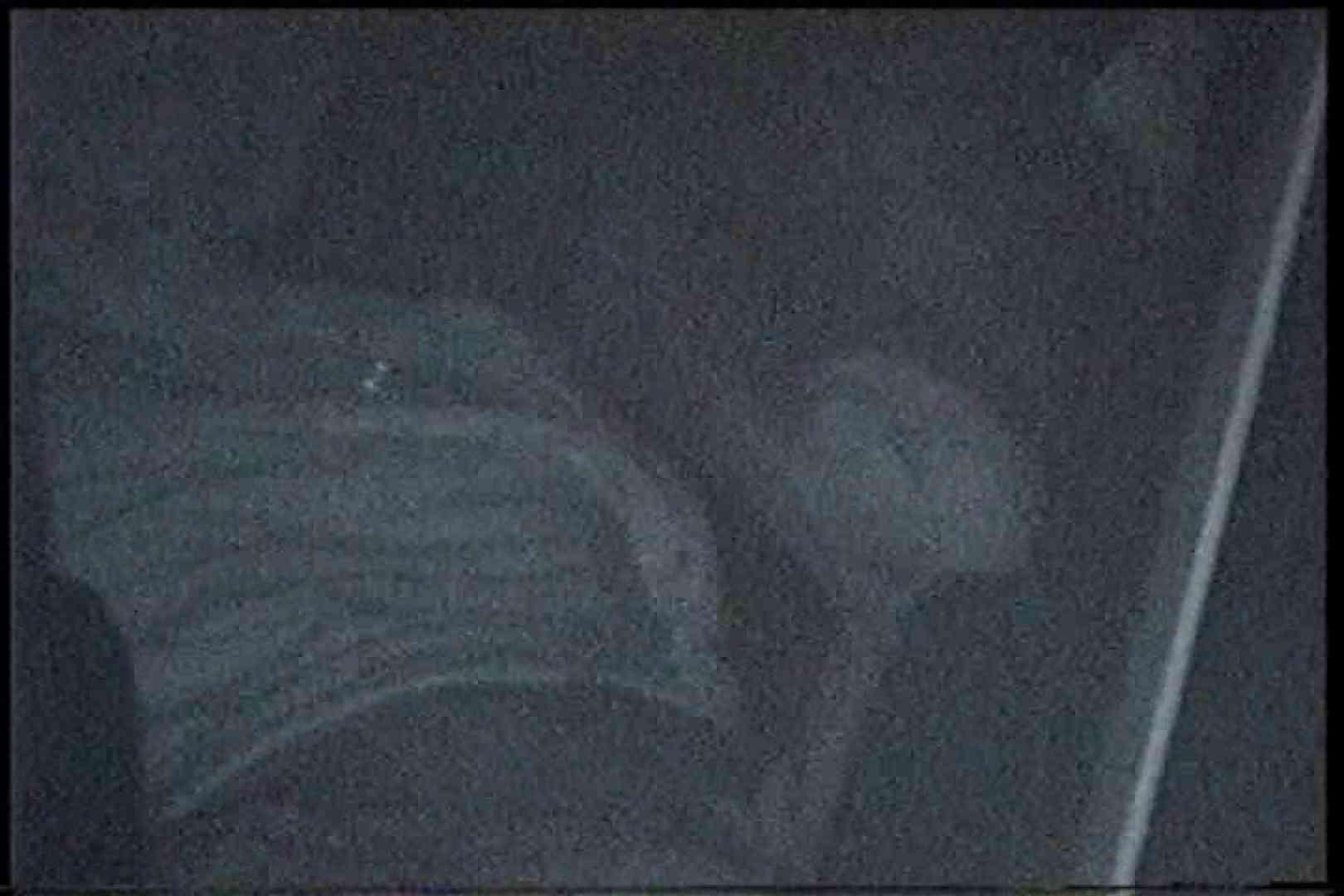 充血監督の深夜の運動会Vol.198 フェラ 性交動画流出 76PICs 14