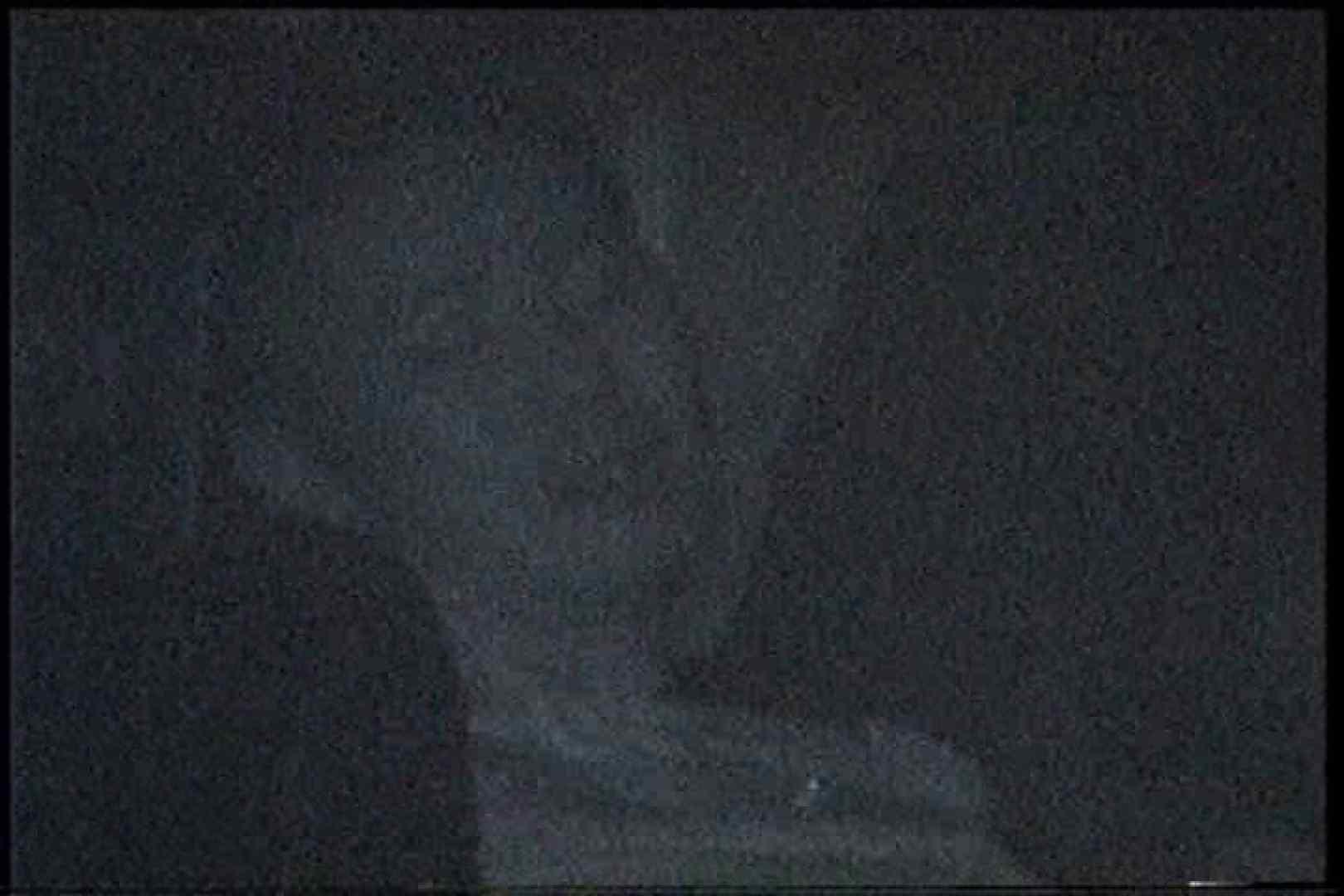 充血監督の深夜の運動会Vol.198 チクビ   OLエロ画像  76PICs 16