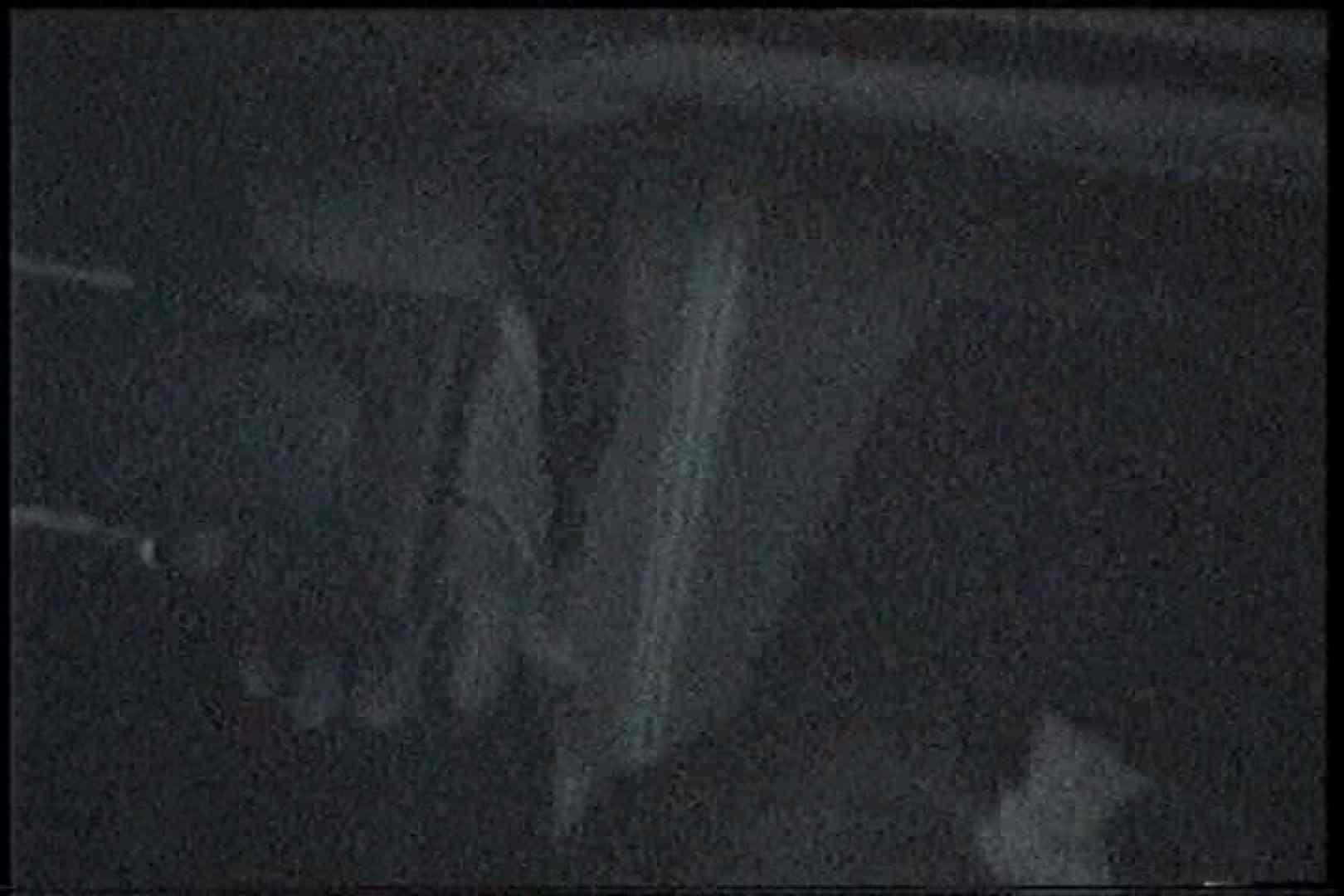 充血監督の深夜の運動会Vol.198 チクビ   OLエロ画像  76PICs 37