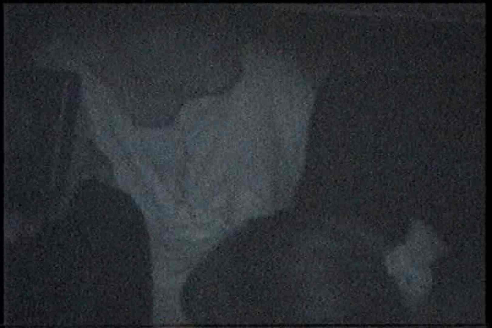 充血監督の深夜の運動会Vol.198 チクビ   OLエロ画像  76PICs 46