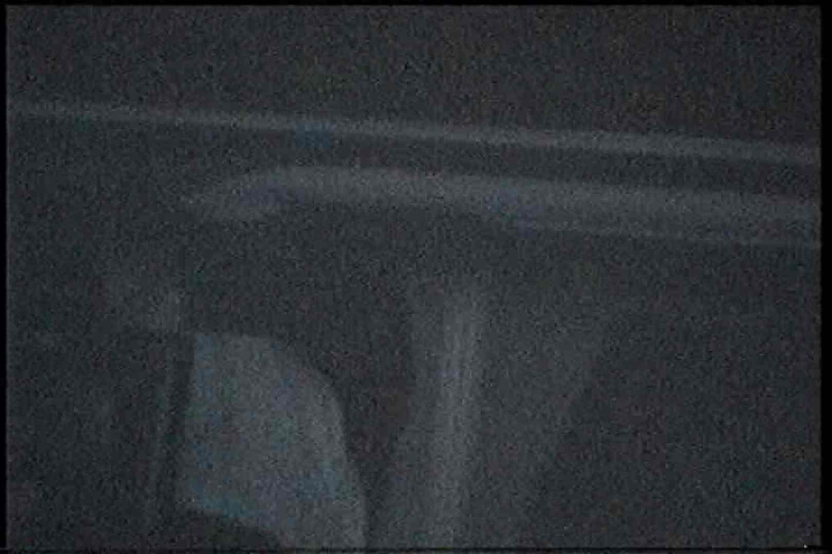 充血監督の深夜の運動会Vol.198 フェラ 性交動画流出 76PICs 56