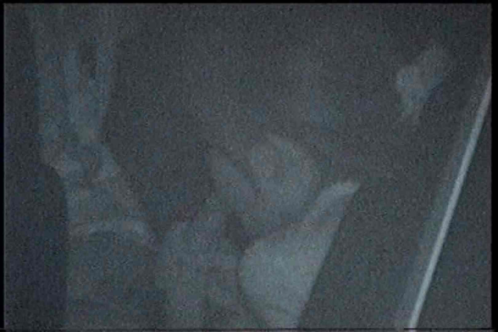 充血監督の深夜の運動会Vol.198 チクビ   OLエロ画像  76PICs 58