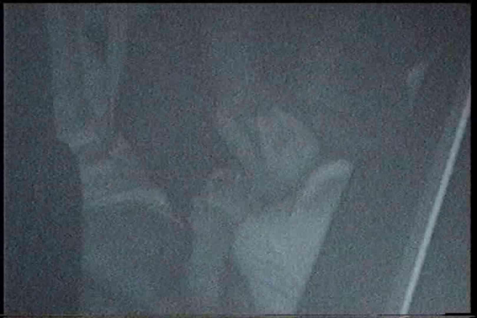 充血監督の深夜の運動会Vol.198 フェラ 性交動画流出 76PICs 59