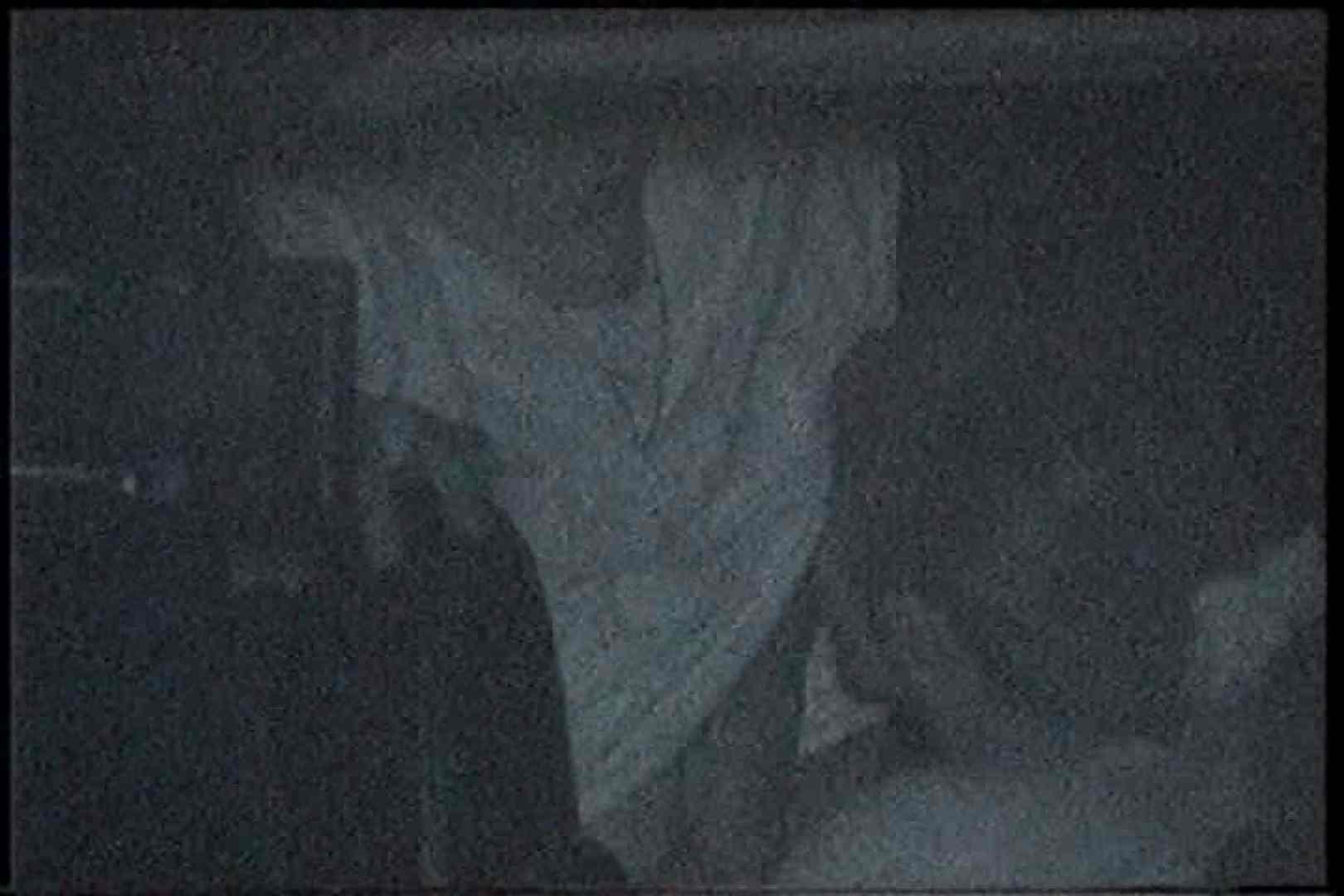 充血監督の深夜の運動会Vol.198 チクビ   OLエロ画像  76PICs 73
