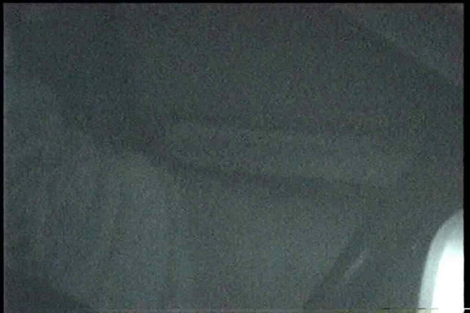 充血監督の深夜の運動会Vol.203 OLエロ画像   0  99PICs 9