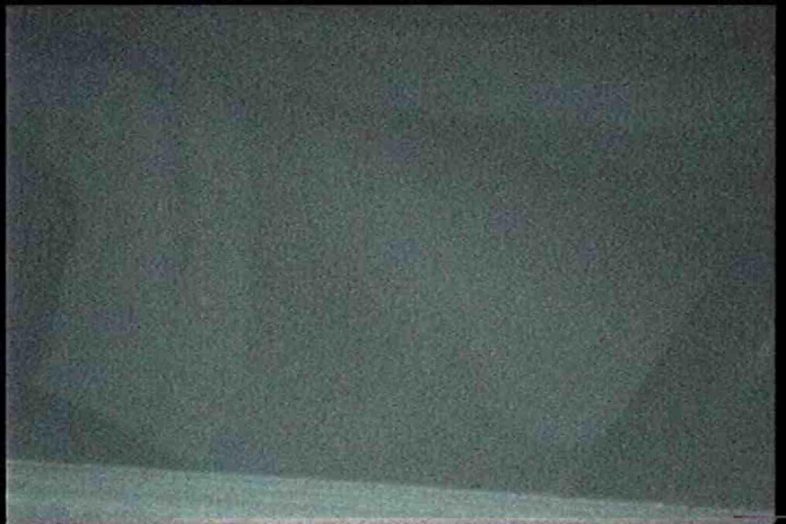 充血監督の深夜の運動会Vol.203 OLエロ画像  99PICs 12