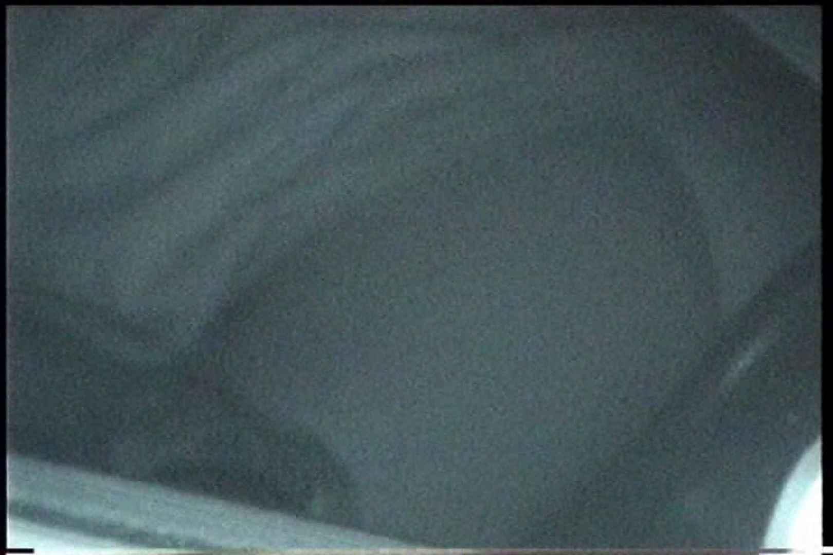充血監督の深夜の運動会Vol.203 OLエロ画像  99PICs 46