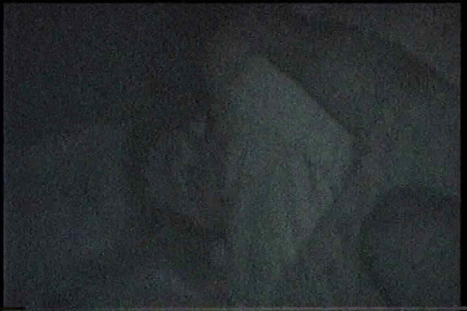 充血監督の深夜の運動会Vol.203 OLエロ画像  99PICs 88