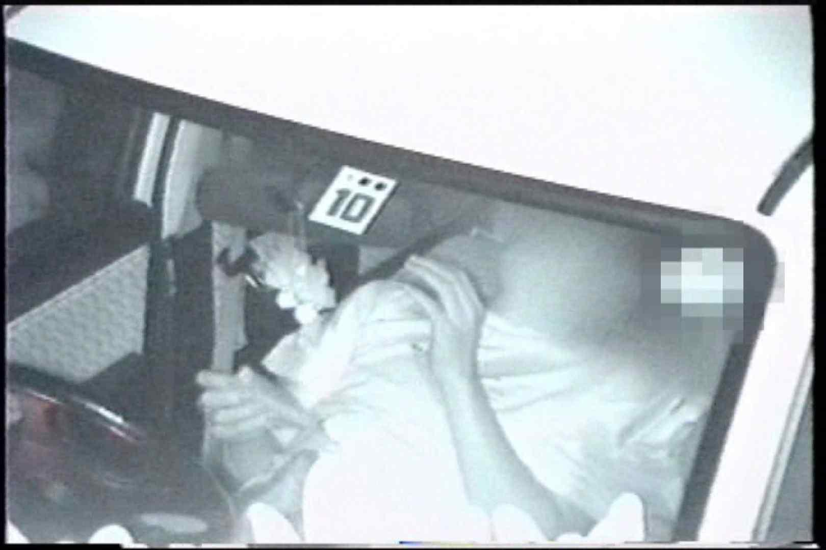 充血監督の深夜の運動会Vol.211 おっぱい   OLエロ画像  100PICs 85