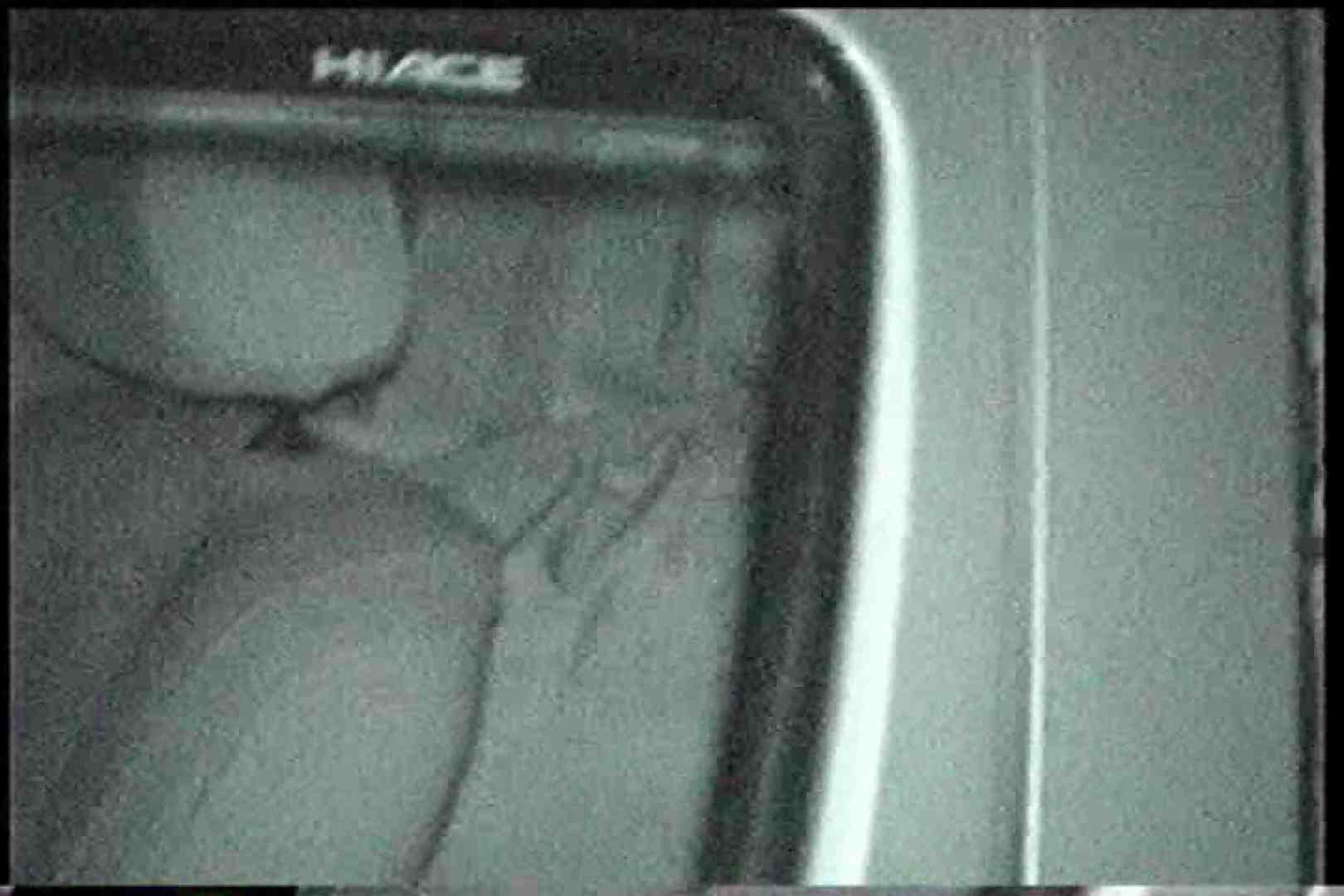 充血監督の深夜の運動会Vol.227 車   手マンエロ画像  69PICs 4