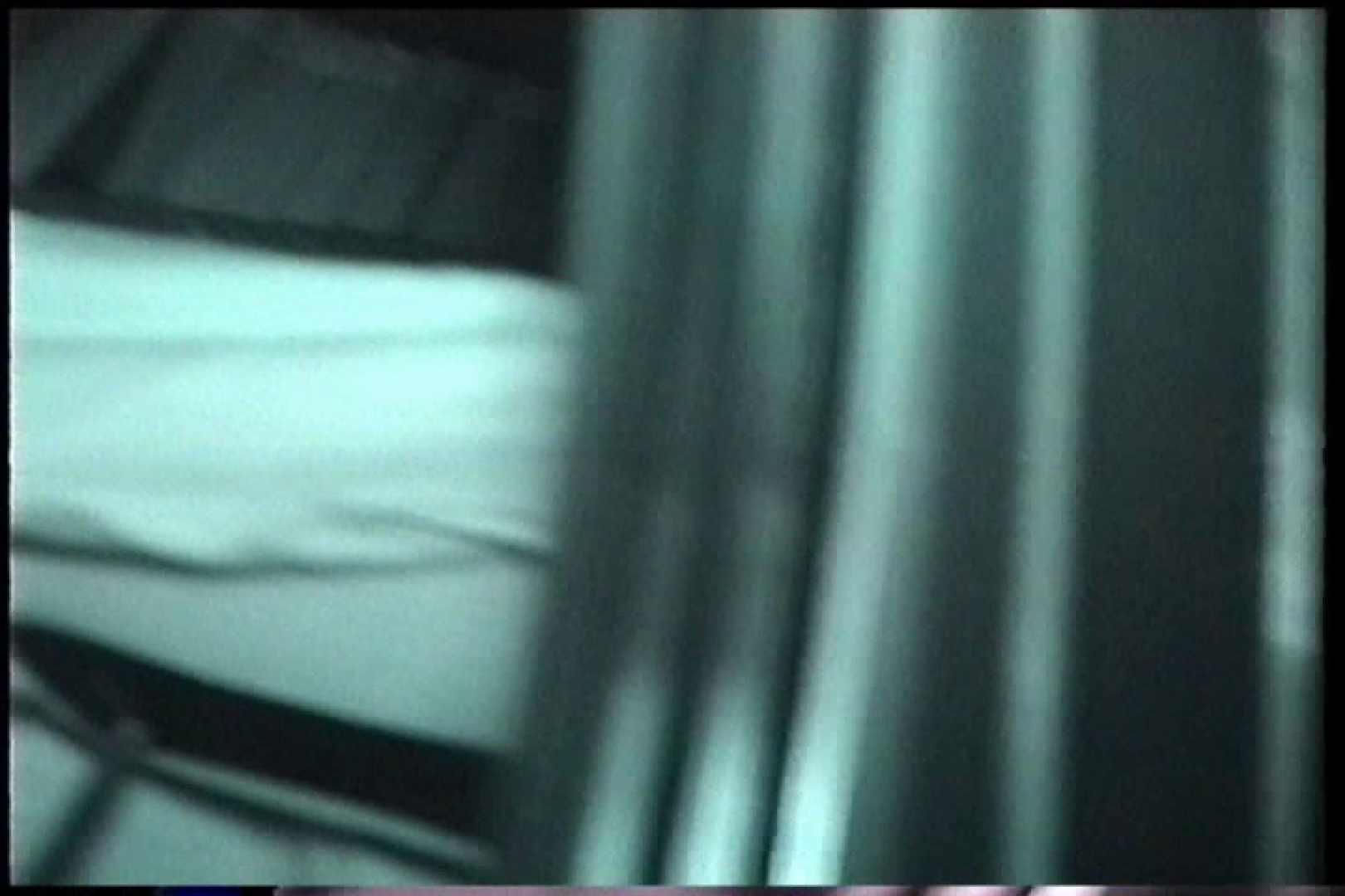 充血監督の深夜の運動会Vol.227 OLエロ画像 のぞきエロ無料画像 69PICs 11