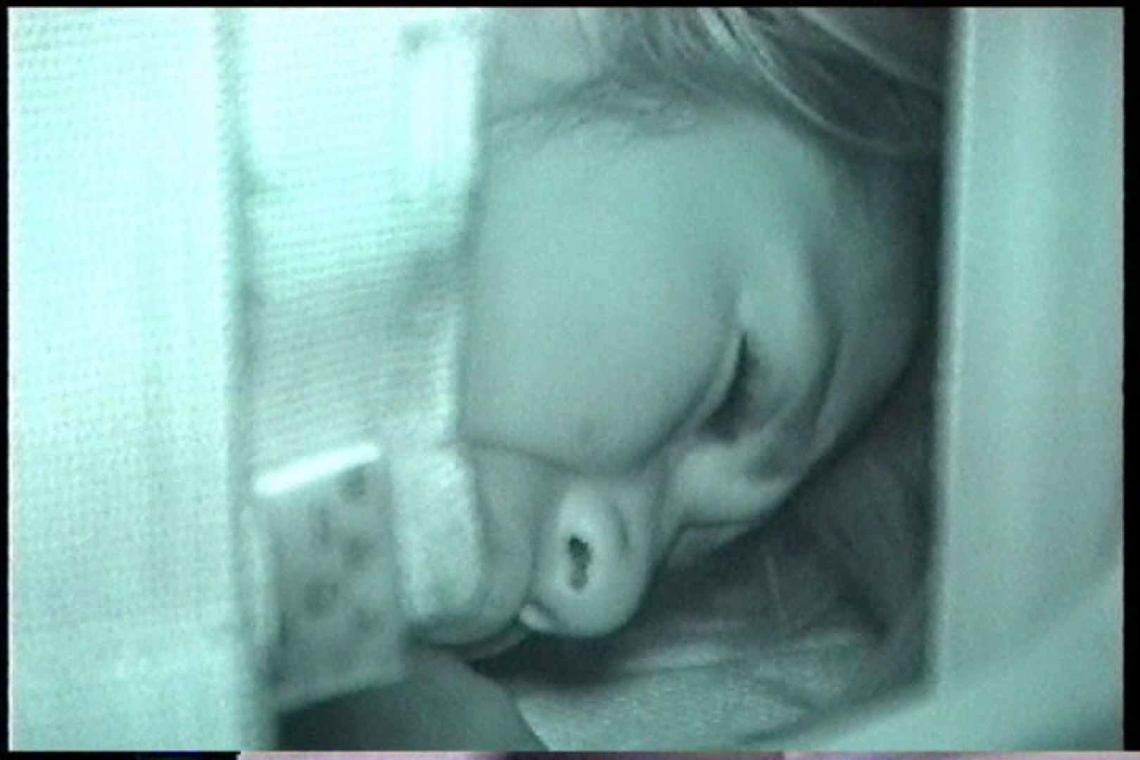 充血監督の深夜の運動会Vol.227 OLエロ画像 のぞきエロ無料画像 69PICs 14