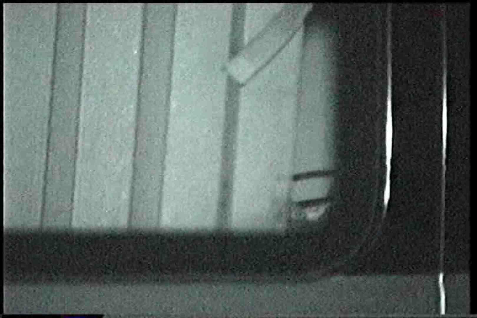 充血監督の深夜の運動会Vol.227 OLエロ画像 のぞきエロ無料画像 69PICs 20