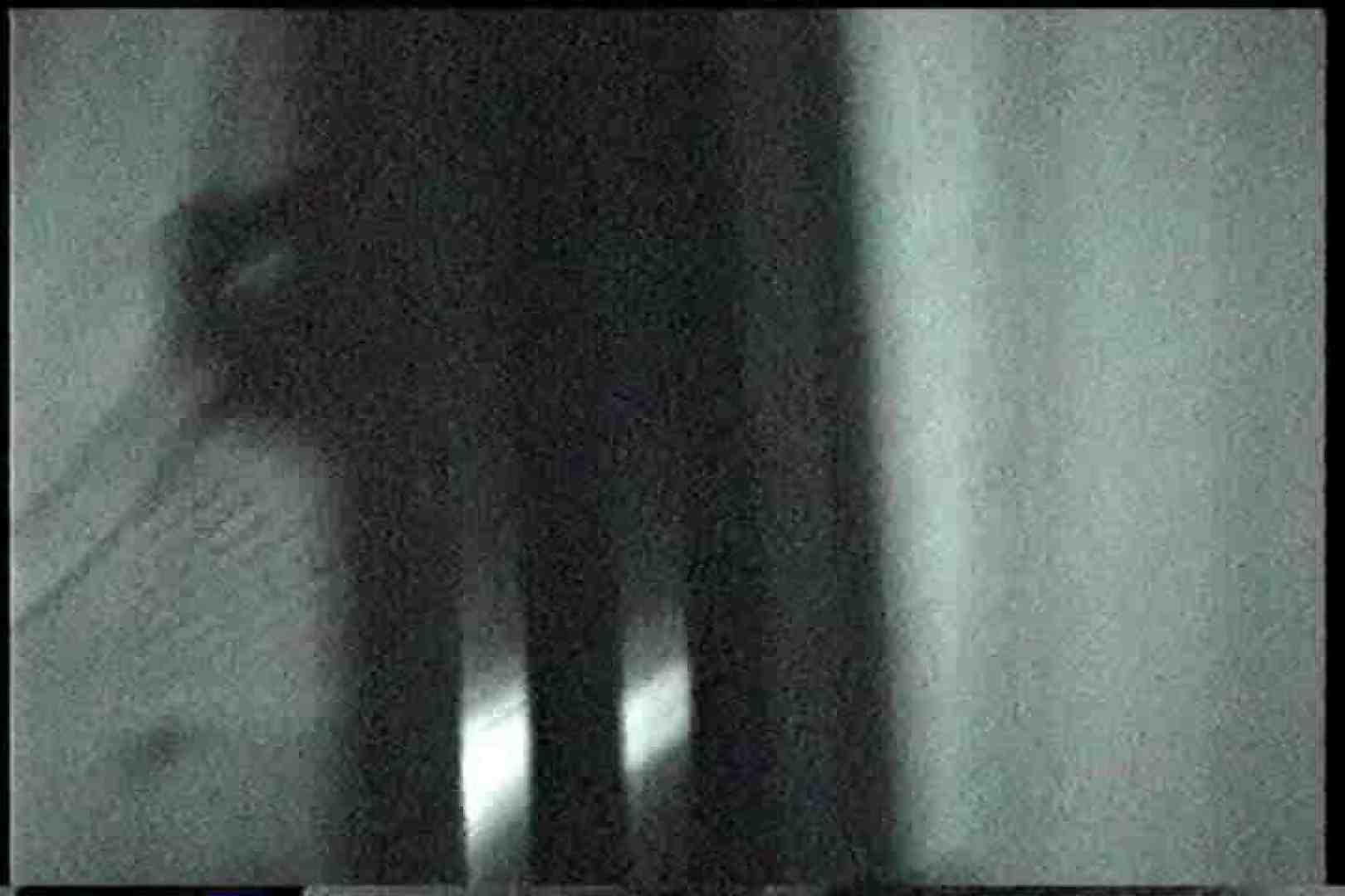 充血監督の深夜の運動会Vol.227 車   手マンエロ画像  69PICs 28