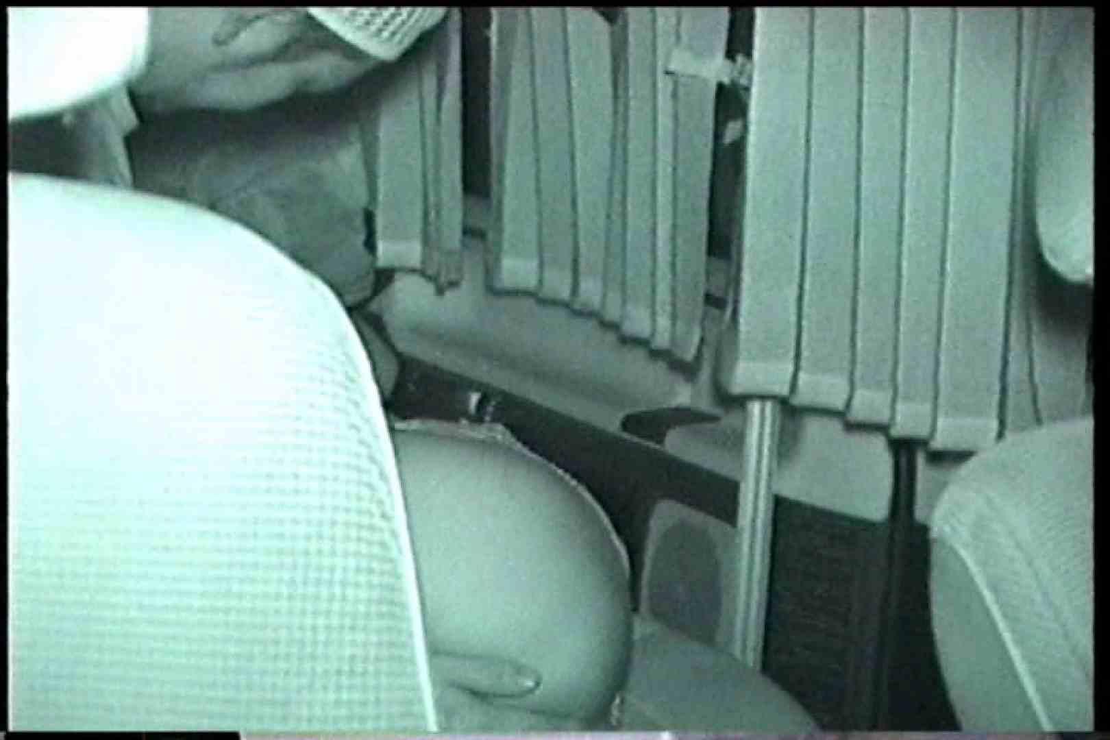 充血監督の深夜の運動会Vol.227 車   手マンエロ画像  69PICs 34