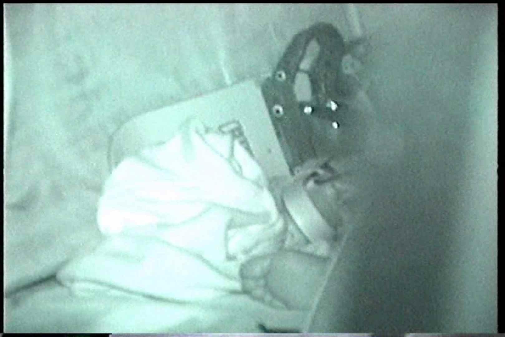 充血監督の深夜の運動会Vol.227 OLエロ画像 のぞきエロ無料画像 69PICs 41