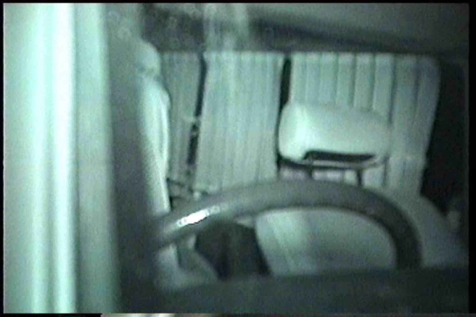 充血監督の深夜の運動会Vol.227 車   手マンエロ画像  69PICs 52