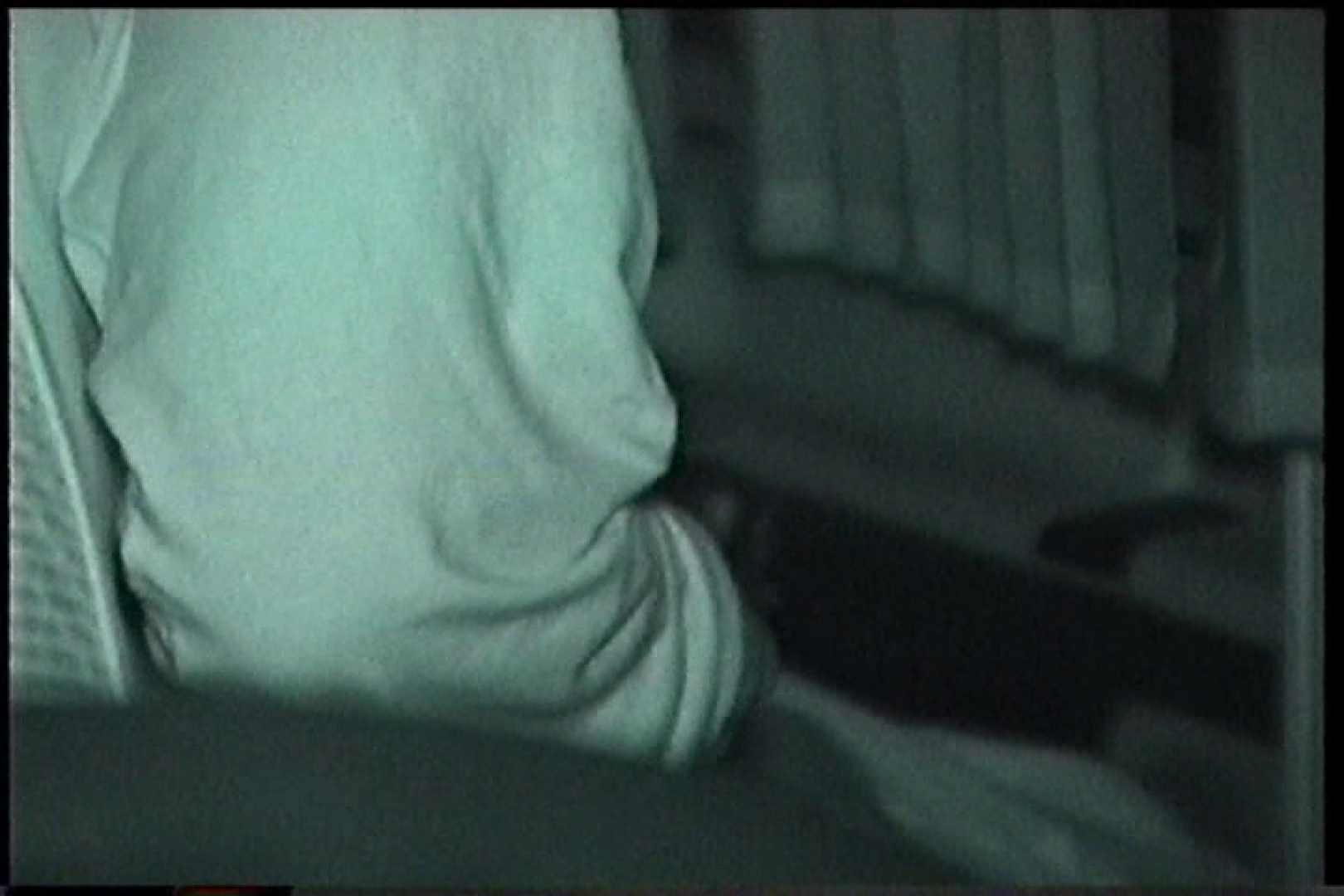 充血監督の深夜の運動会Vol.227 OLエロ画像 のぞきエロ無料画像 69PICs 53