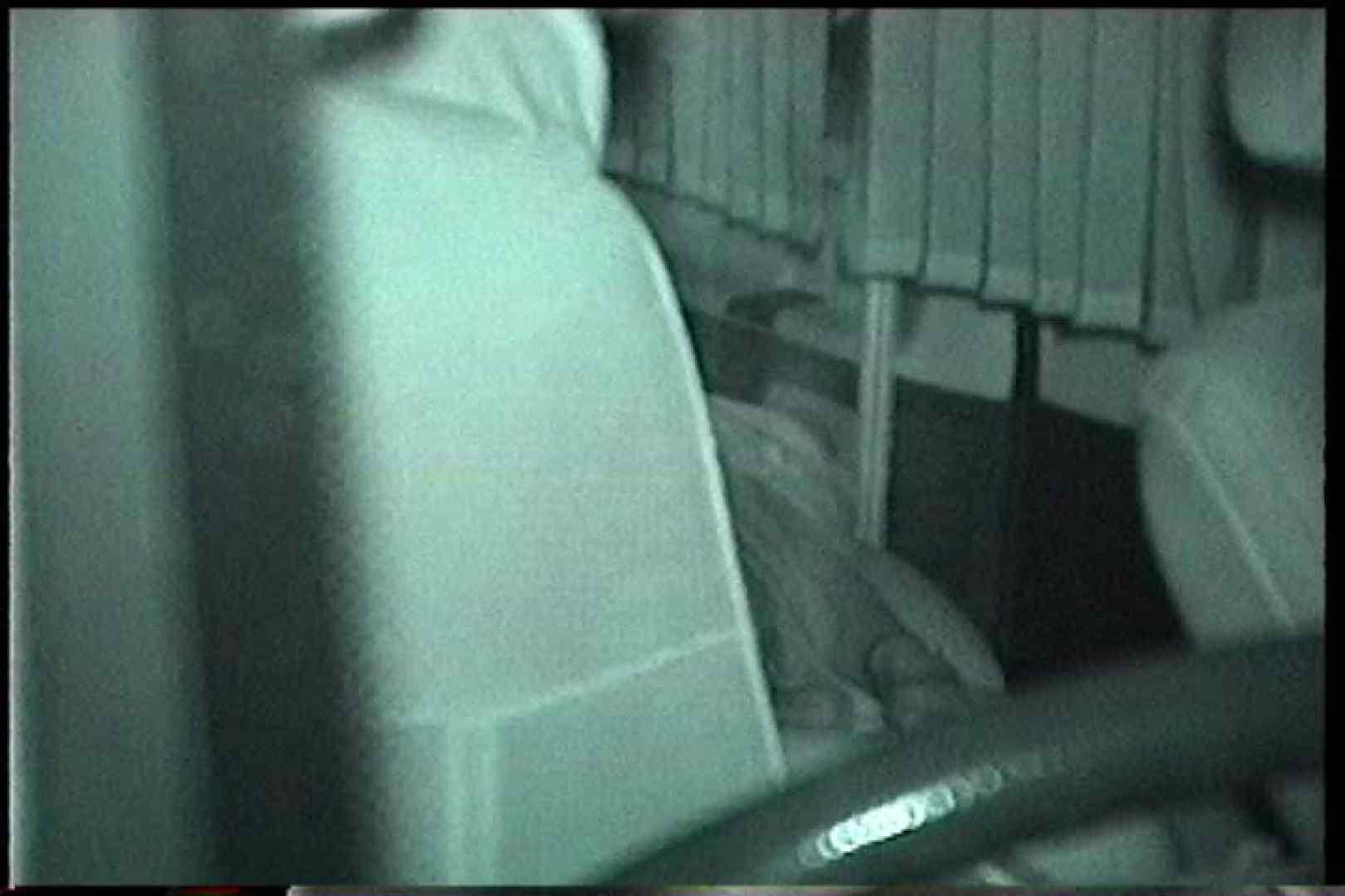 充血監督の深夜の運動会Vol.227 車   手マンエロ画像  69PICs 58