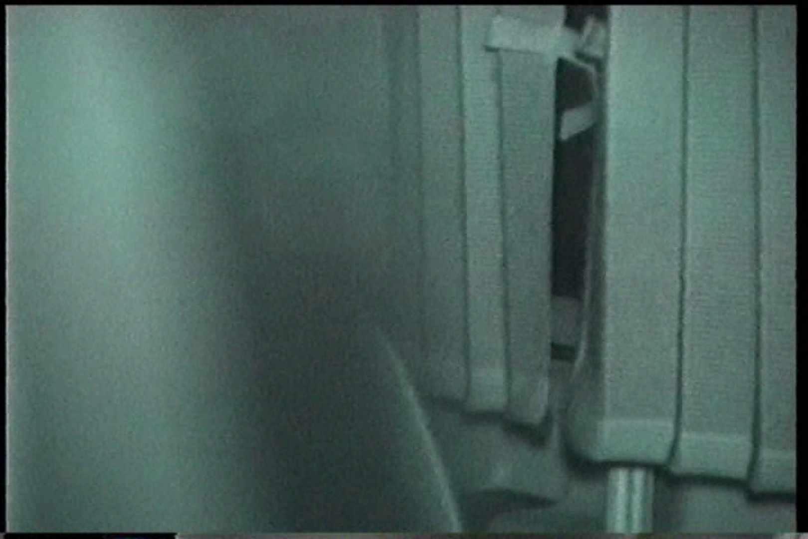 充血監督の深夜の運動会Vol.227 OLエロ画像 のぞきエロ無料画像 69PICs 59