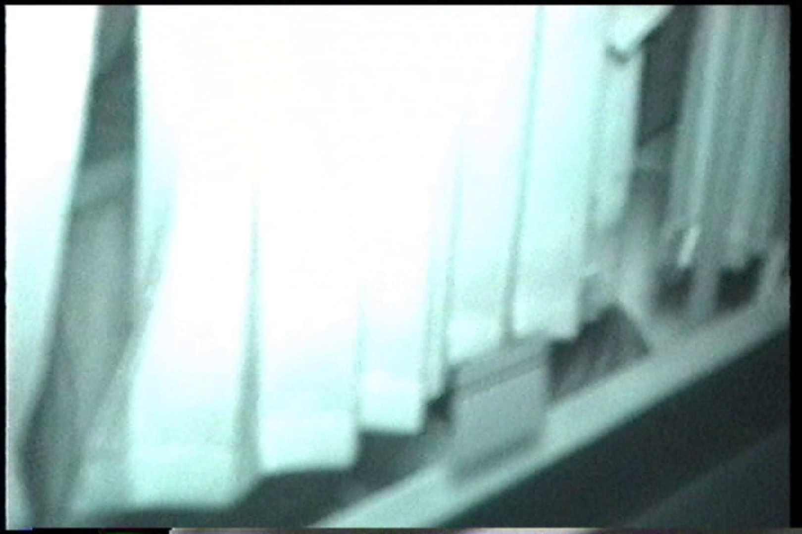 充血監督の深夜の運動会Vol.227 車  69PICs 63