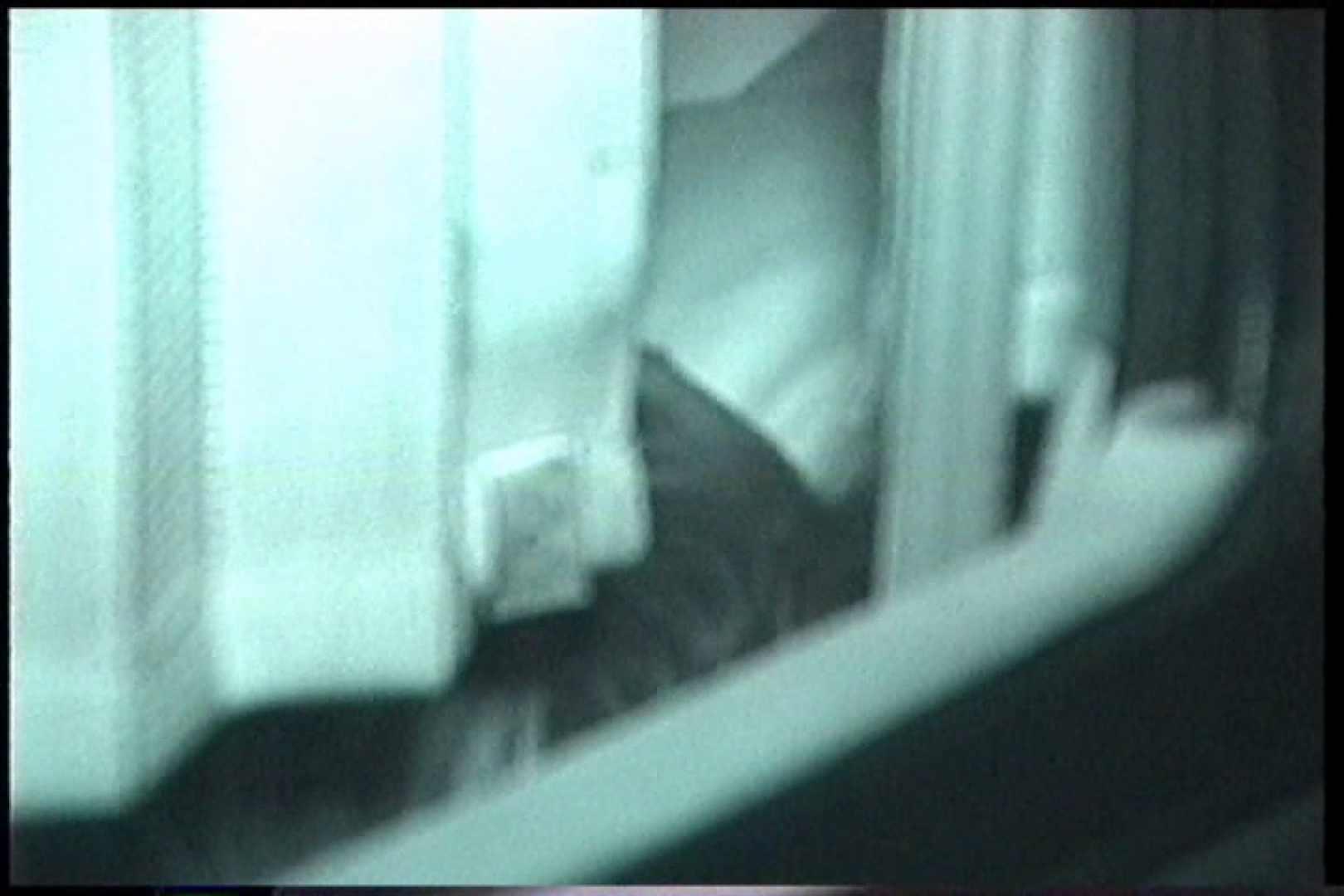 充血監督の深夜の運動会Vol.227 車   手マンエロ画像  69PICs 64