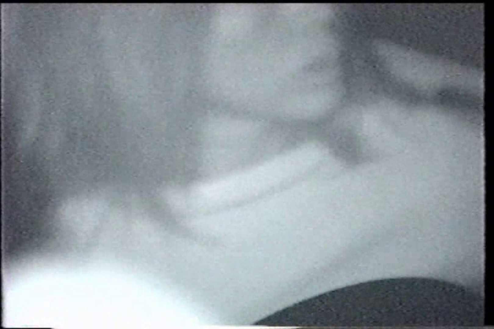 充血監督の深夜の運動会Vol.228 カップルもろsex セックス画像 72PICs 11