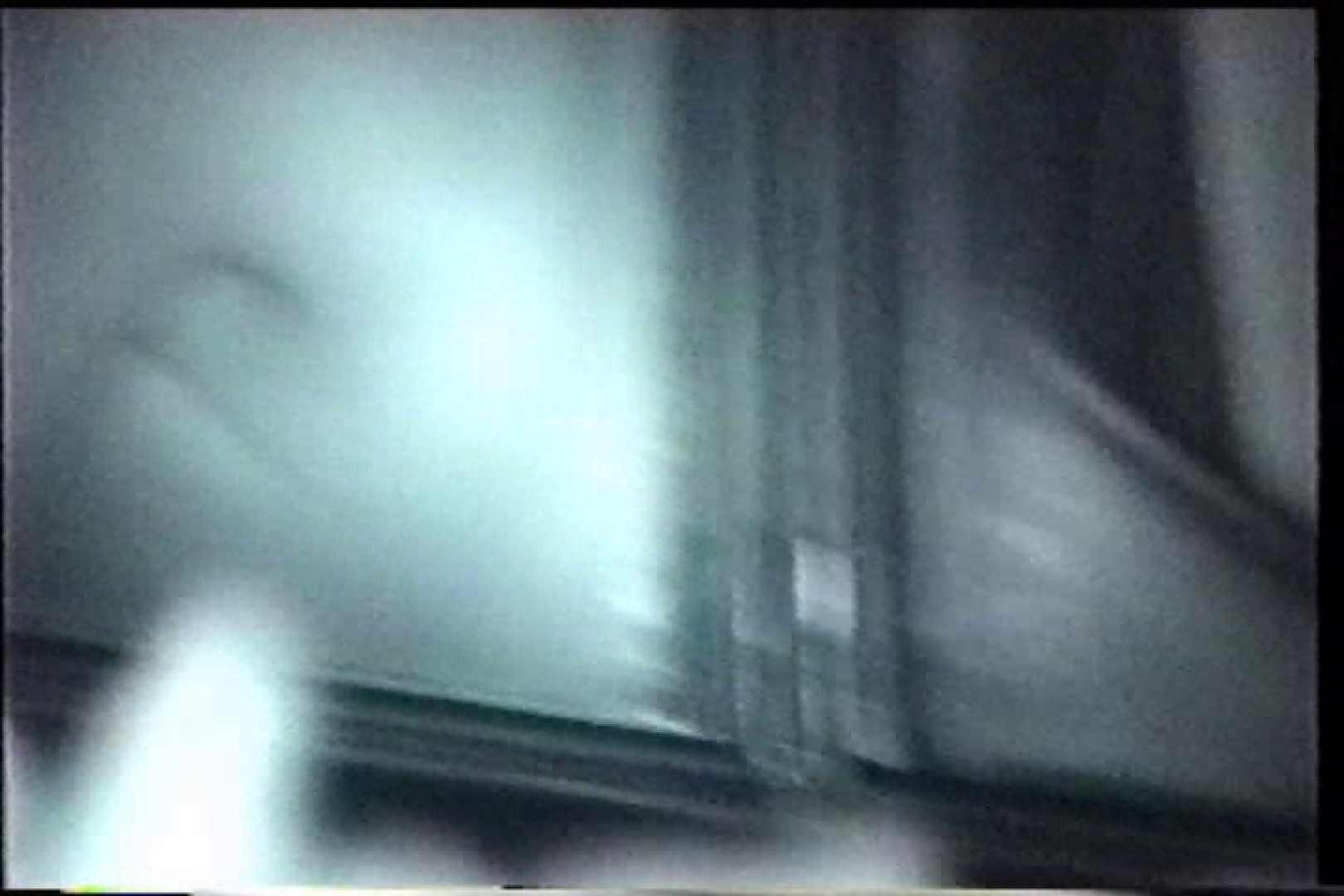 充血監督の深夜の運動会Vol.228 カップルもろsex セックス画像 72PICs 38