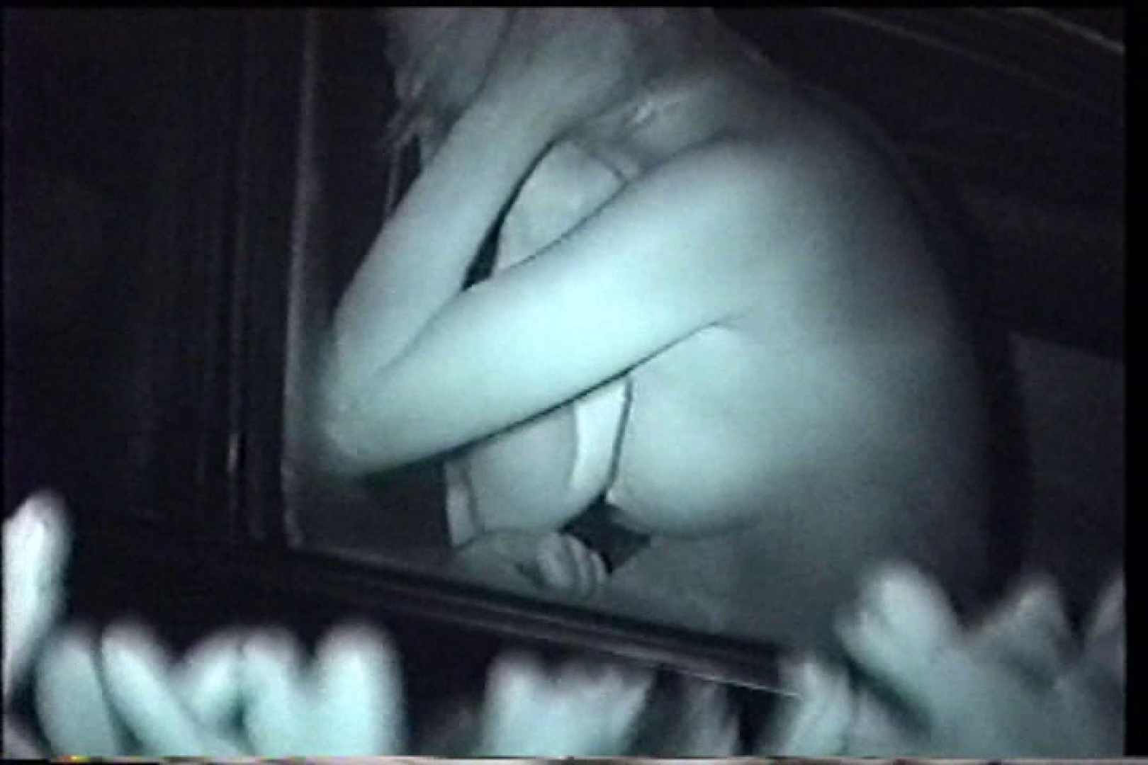 充血監督の深夜の運動会Vol.228 美乳  72PICs 51