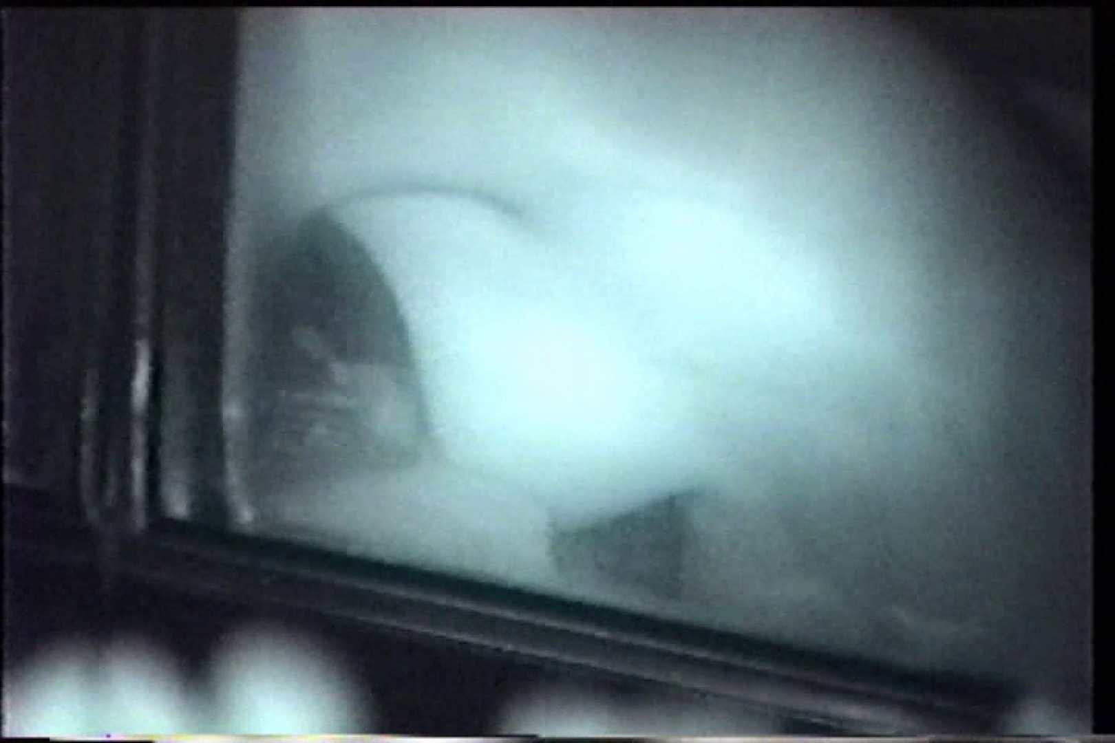 充血監督の深夜の運動会Vol.228 カップルもろsex セックス画像 72PICs 53