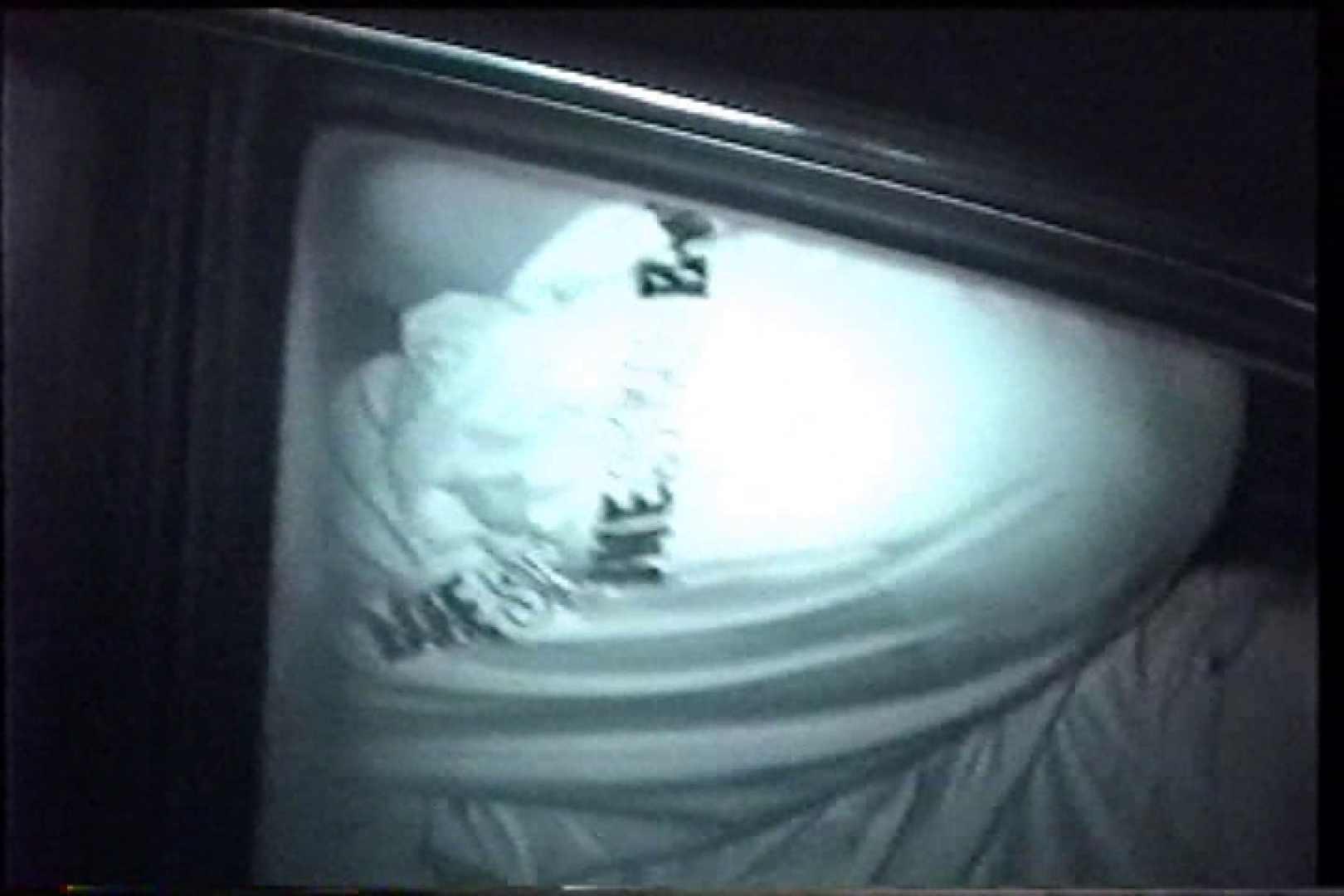 充血監督の深夜の運動会Vol.228 美乳   OLエロ画像  72PICs 55