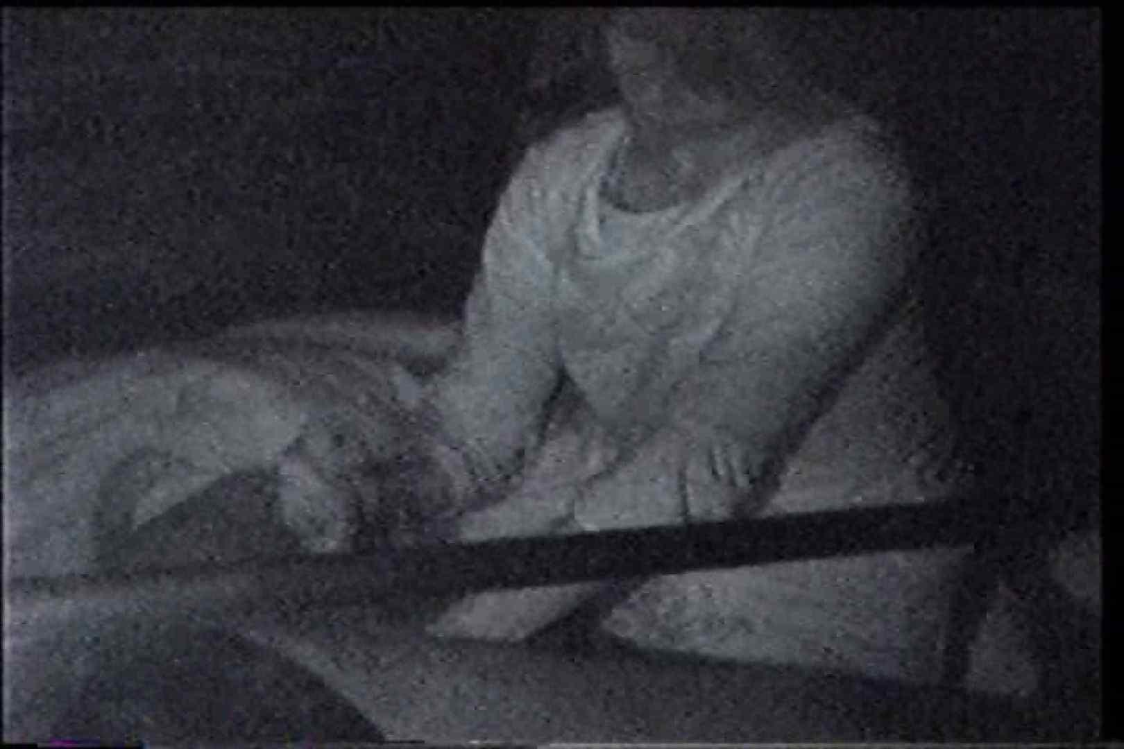 充血監督の深夜の運動会Vol.229 OLエロ画像 のぞきエロ無料画像 36PICs 2