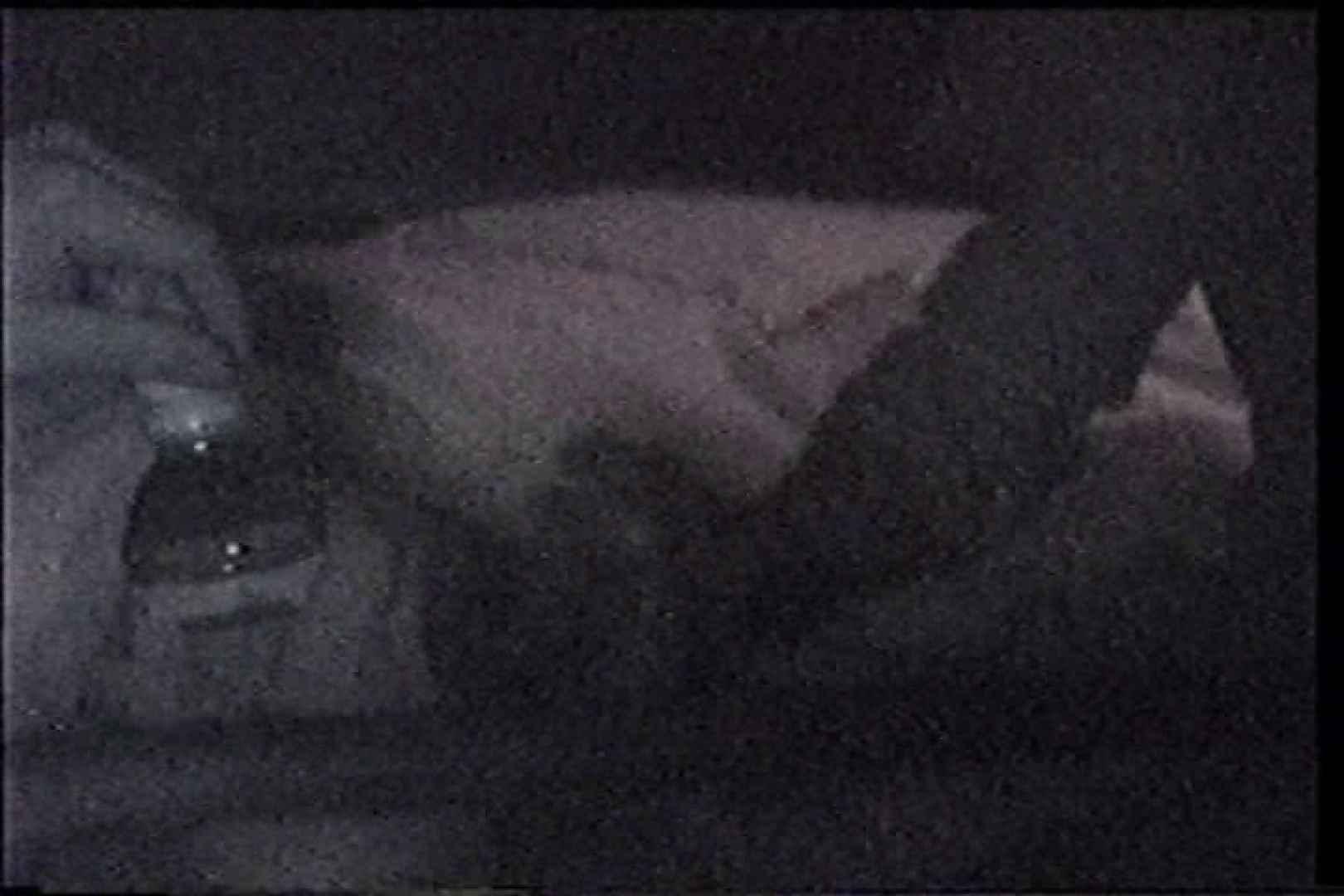 充血監督の深夜の運動会Vol.229 喘ぎ のぞき動画画像 36PICs 9