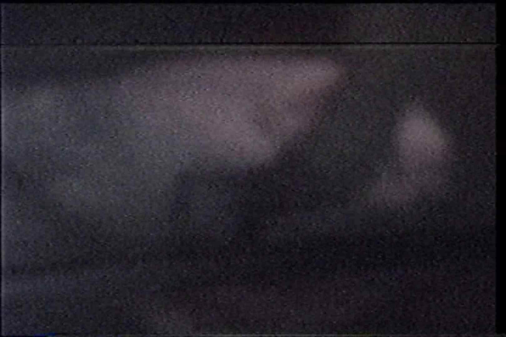 充血監督の深夜の運動会Vol.229 OLエロ画像 のぞきエロ無料画像 36PICs 12