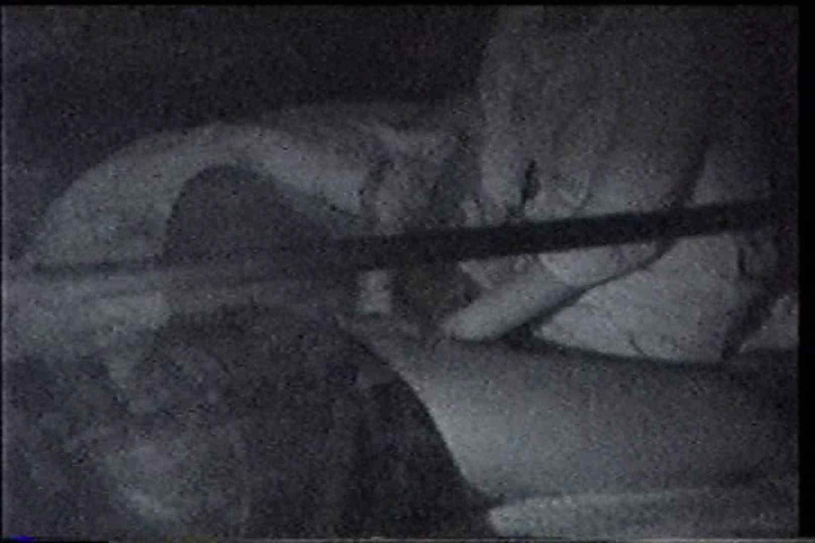 充血監督の深夜の運動会Vol.229 手マンエロ画像 盗み撮りAV無料動画キャプチャ 36PICs 33