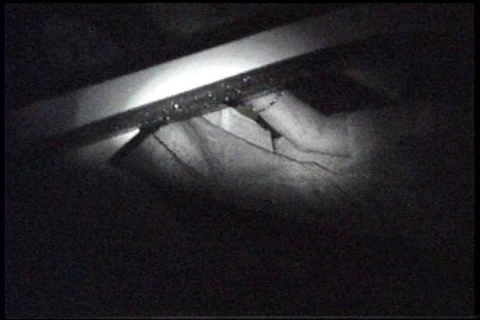 充血監督の深夜の運動会Vol.235 OLエロ画像 | 0  97PICs 1