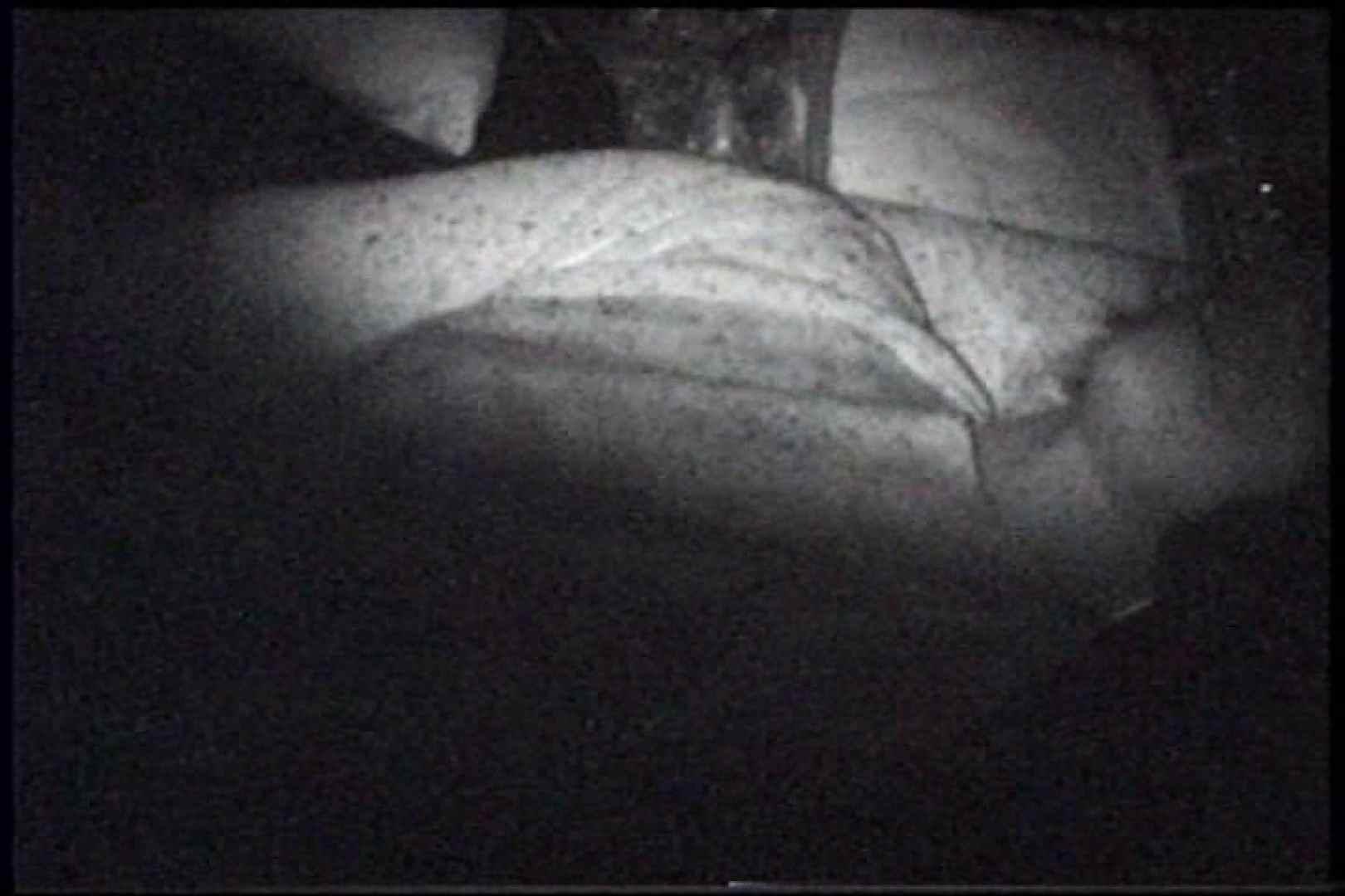 充血監督の深夜の運動会Vol.235 OLエロ画像 | 0  97PICs 5