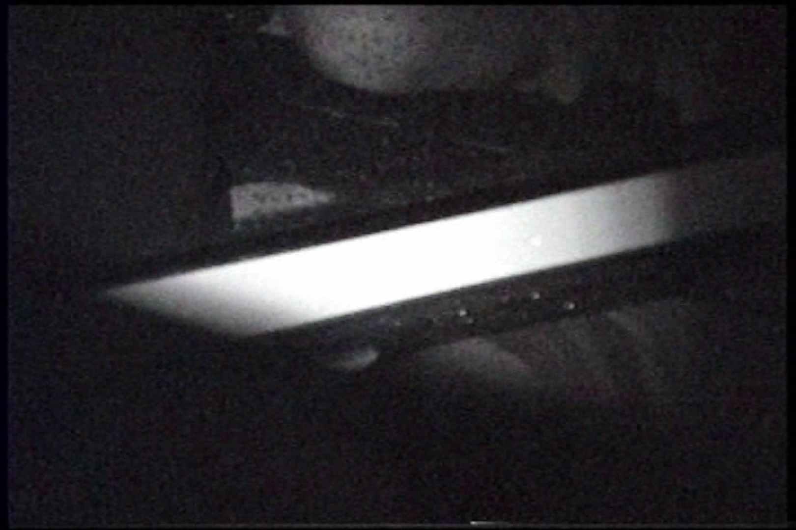 充血監督の深夜の運動会Vol.235 OLエロ画像  97PICs 16